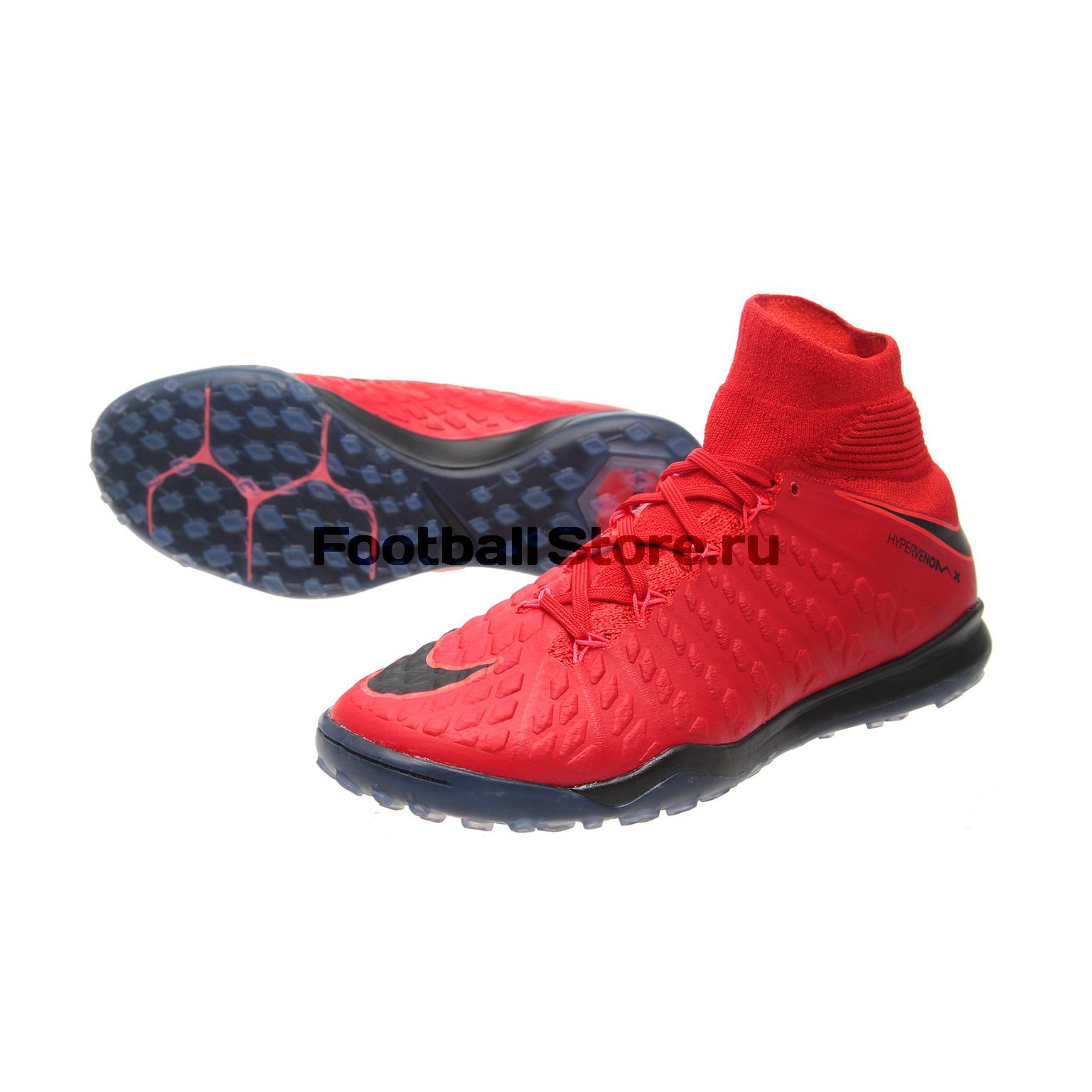 Бутсы Nike Шиповки Nike JR HypervenomX Proximo 2 DF TF 852601-616 nike шиповки jr hypervenomx pro tf