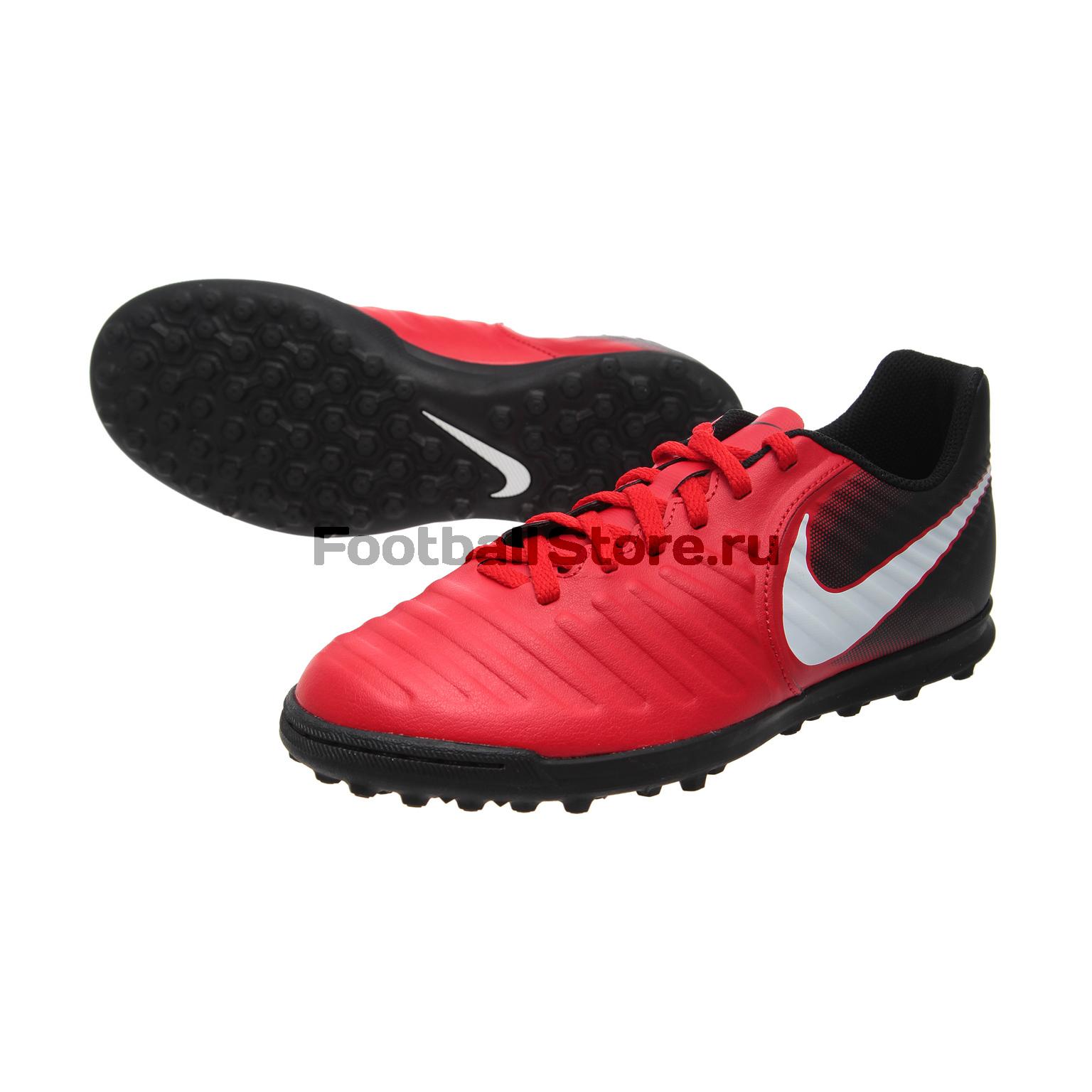Шиповки Nike JR Tiempo X Rio IV TF 897736-616