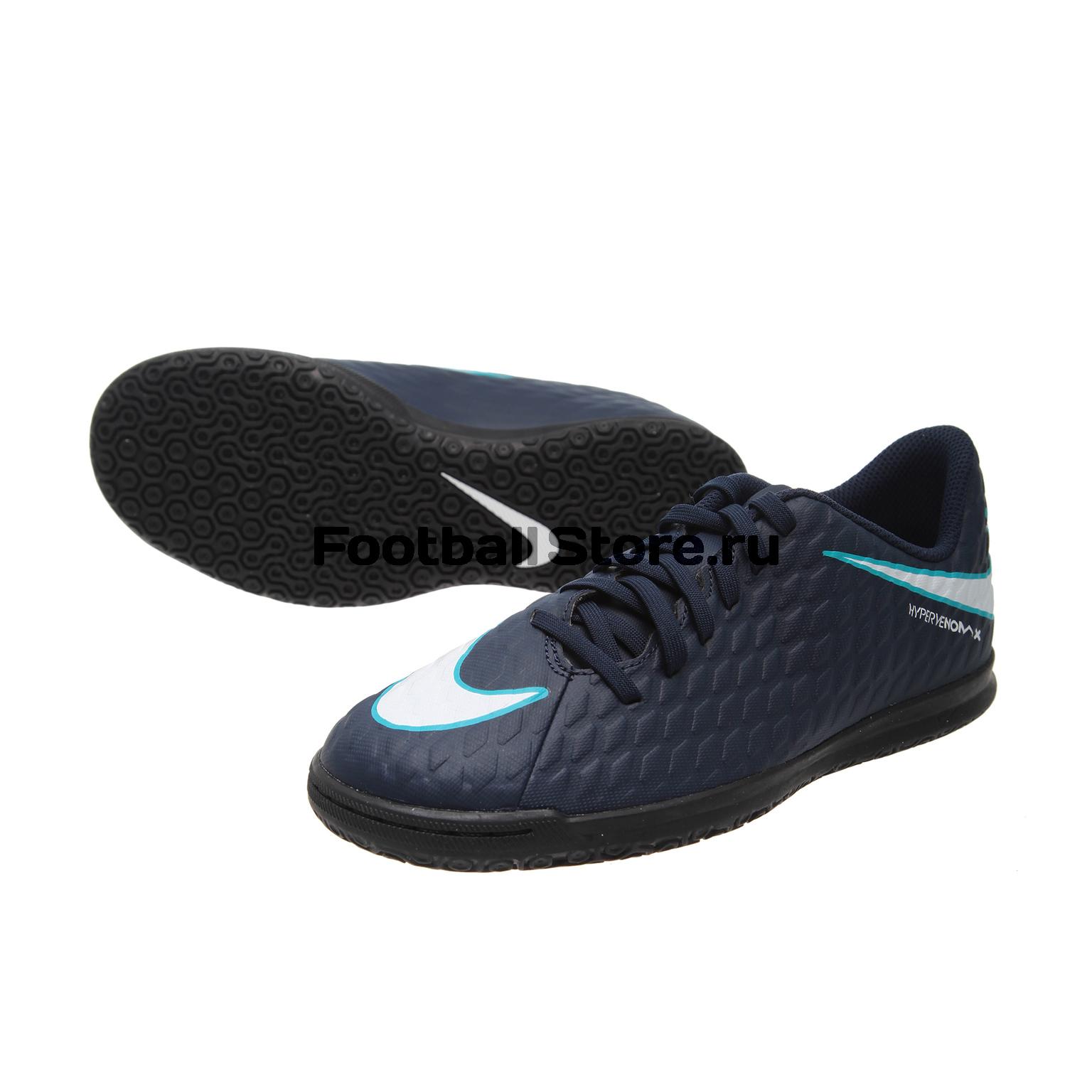 Обувь для зала Nike JR HypervenomX Phade III IC 852583-414 бутсы nike jr hypervenom phade iii fg 852580 414