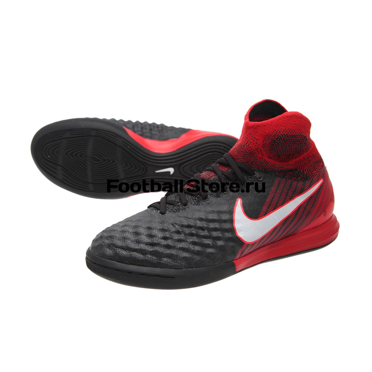 Обувь для зала Nike JR Magista Proximo II IC 843955-061 обувь для зала nike обувь для зала nike mercurialx proximo ii df ic 831976 801