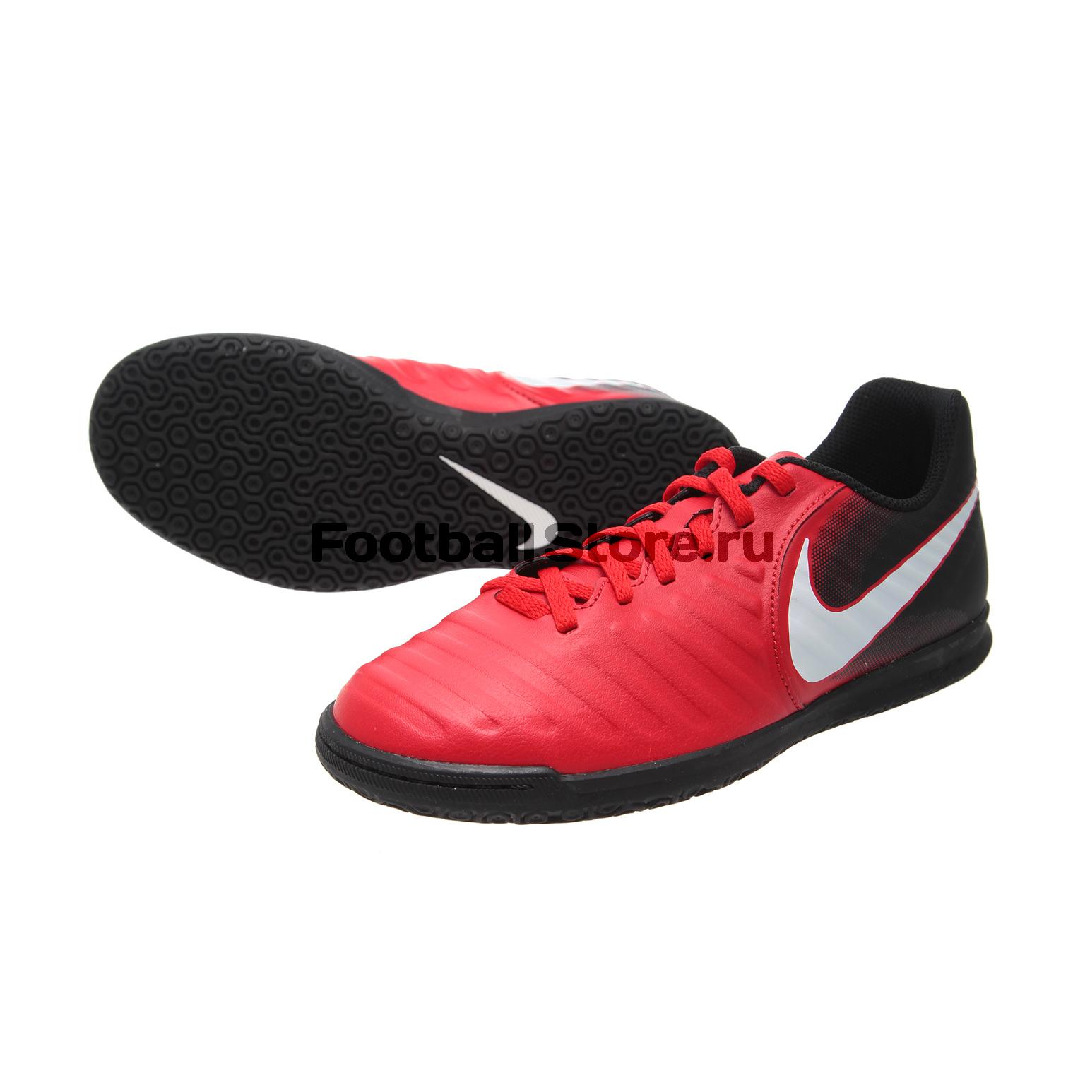Обувь для зала Nike JR Tiempo X Rio IV IC 897735-616