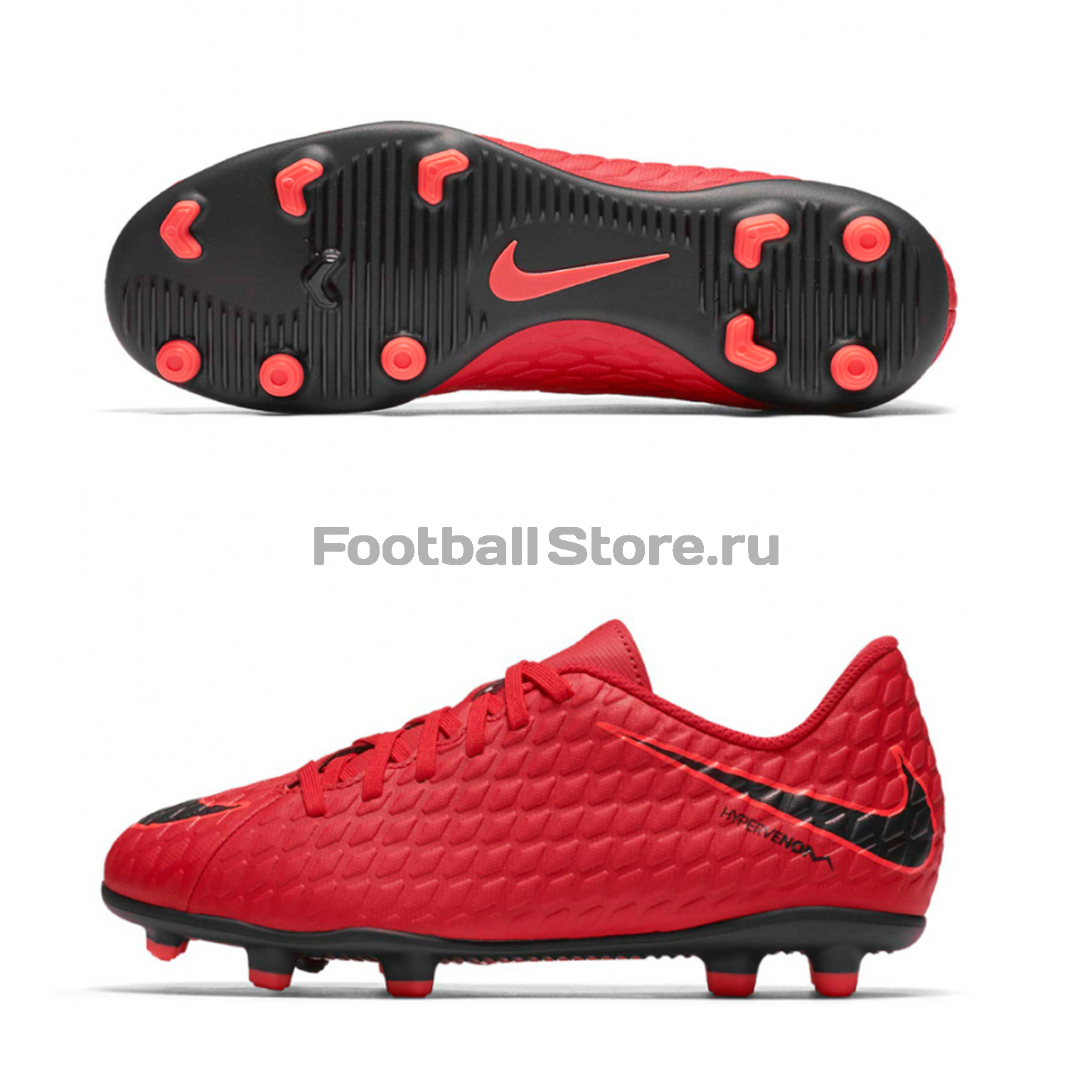 Бутсы Nike JR Hypervenom Phade III FG 852580-616 бутсы nike superfly academy gs cr7 jr fg mg aj3111 390