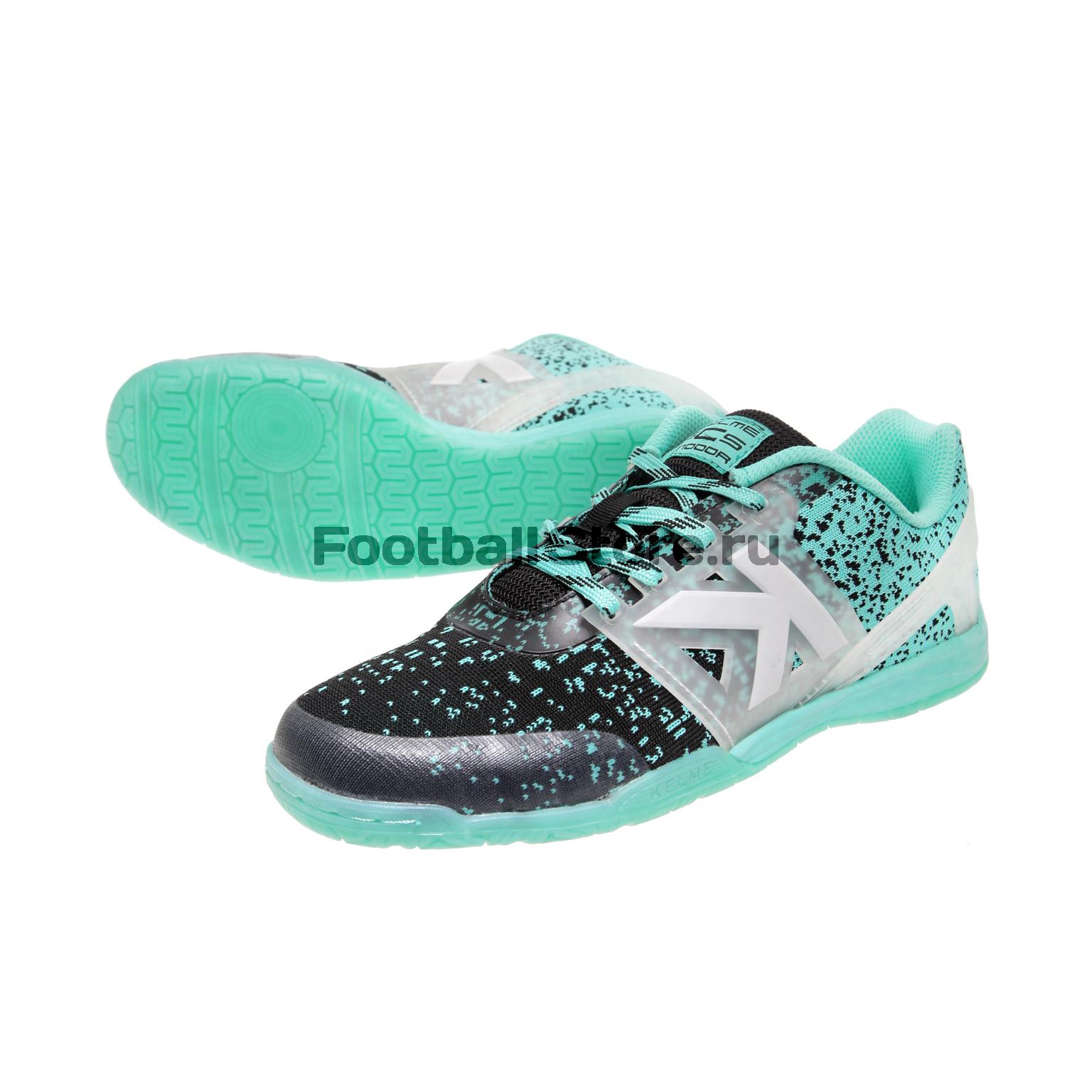 Обувь для зала Kelme Обувь для зала Kelme Subito Knit 55802-460 kelme kelme ke010auhvq05
