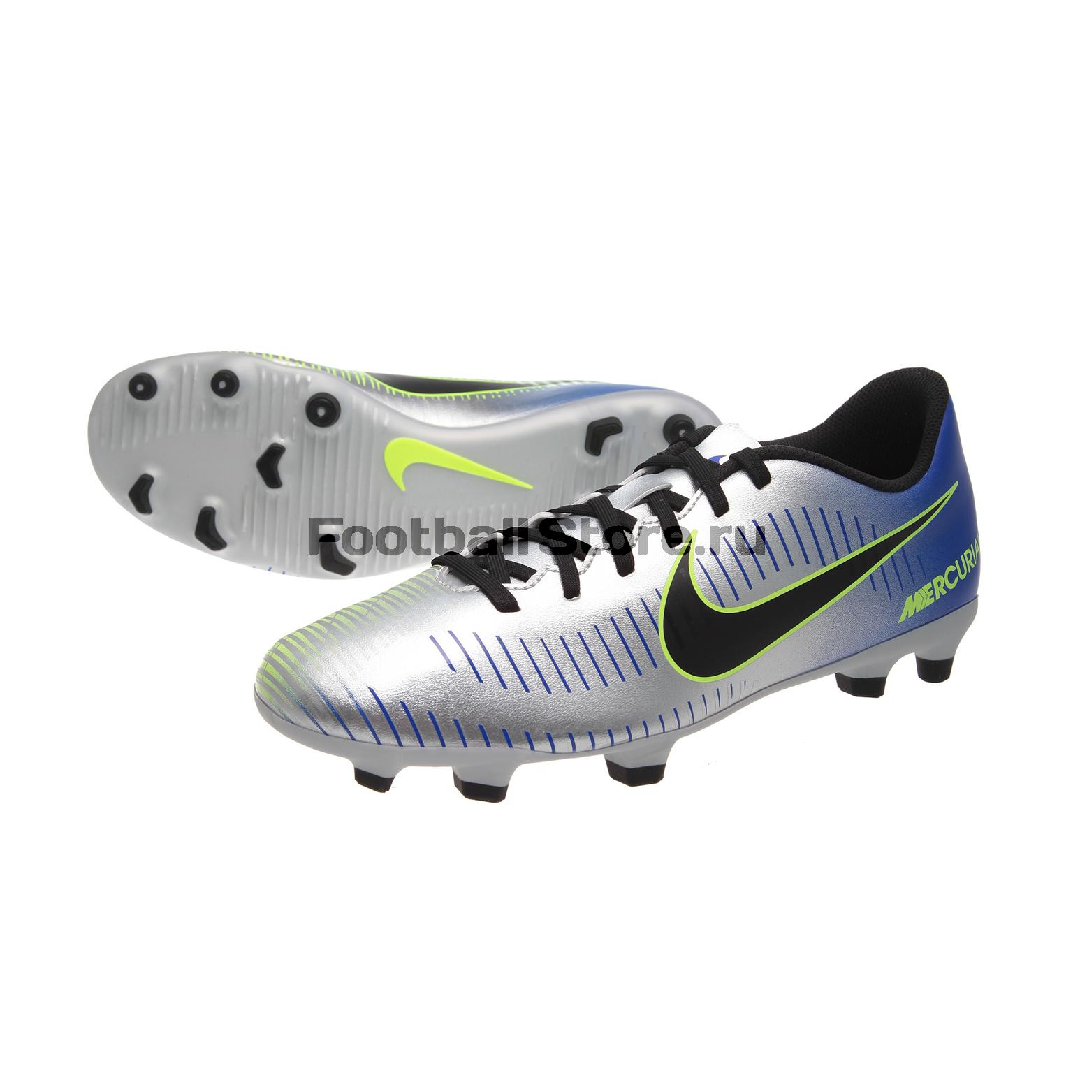 Игровые бутсы Nike Бутсы Nike Mercurial Vortex III Neymar FG 921511-407 nike nike mercurial lite