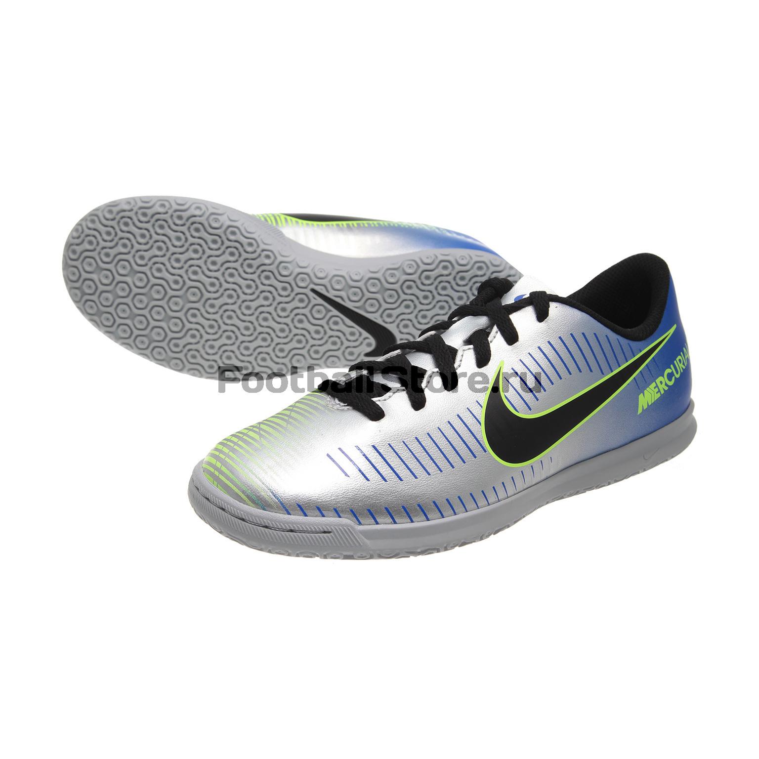 Обувь для зала Nike JR Mercurial Vortex III NJR IC 921495-407 бутсы nike jr mercurial vortex iii njr fg 921490 407