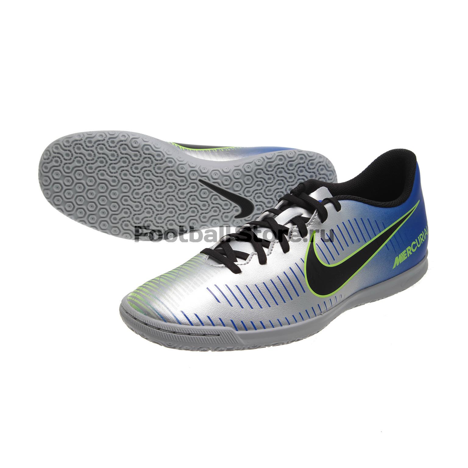 Обувь для зала Nike Обувь для зала Nike Mercurial Vortex III Neymar IC 921518-407 nike nike mercurial lite