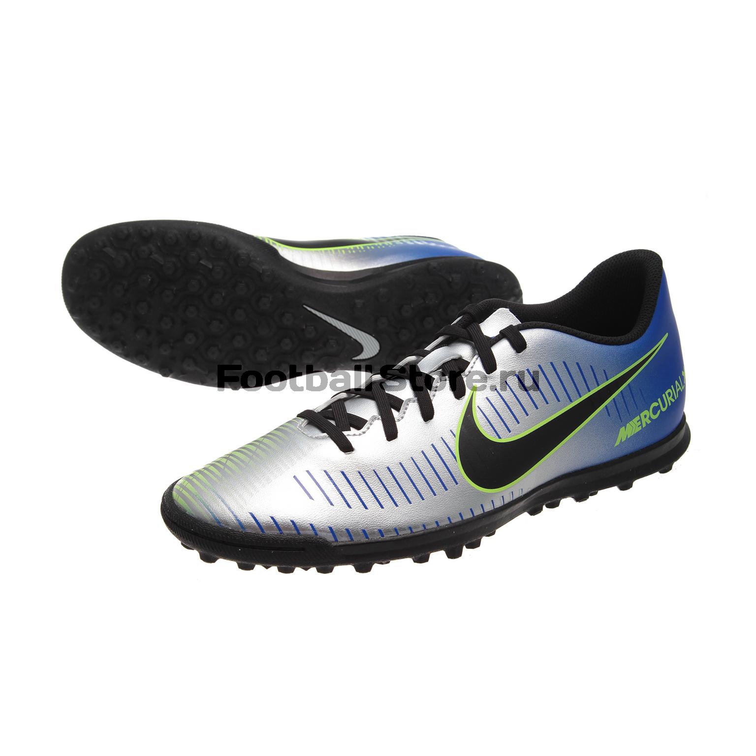 Шиповки Nike Mercurial Victory VI Neymar TF 921517-407 бутсы футбольные nike mercurial victory vi njr fg 921488 407 jr детские