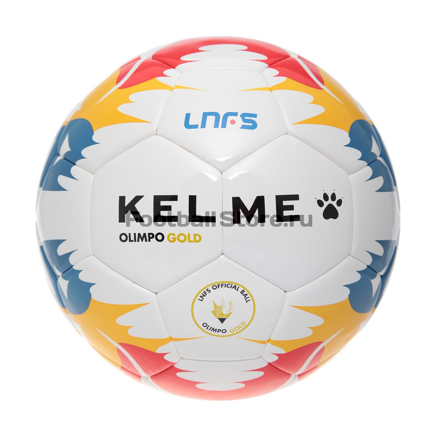 Футзальный мяч Kelme Oficial LNFC 17-18 90155-006 футбольный мяч kelme oficial lnfc 17 18 90155 006