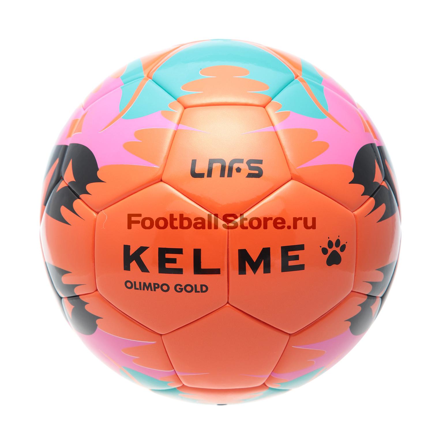 Футзальный мяч Kelme Replica 90157-227 мяч футзальный select futsal talento 11 852616 049 р 3