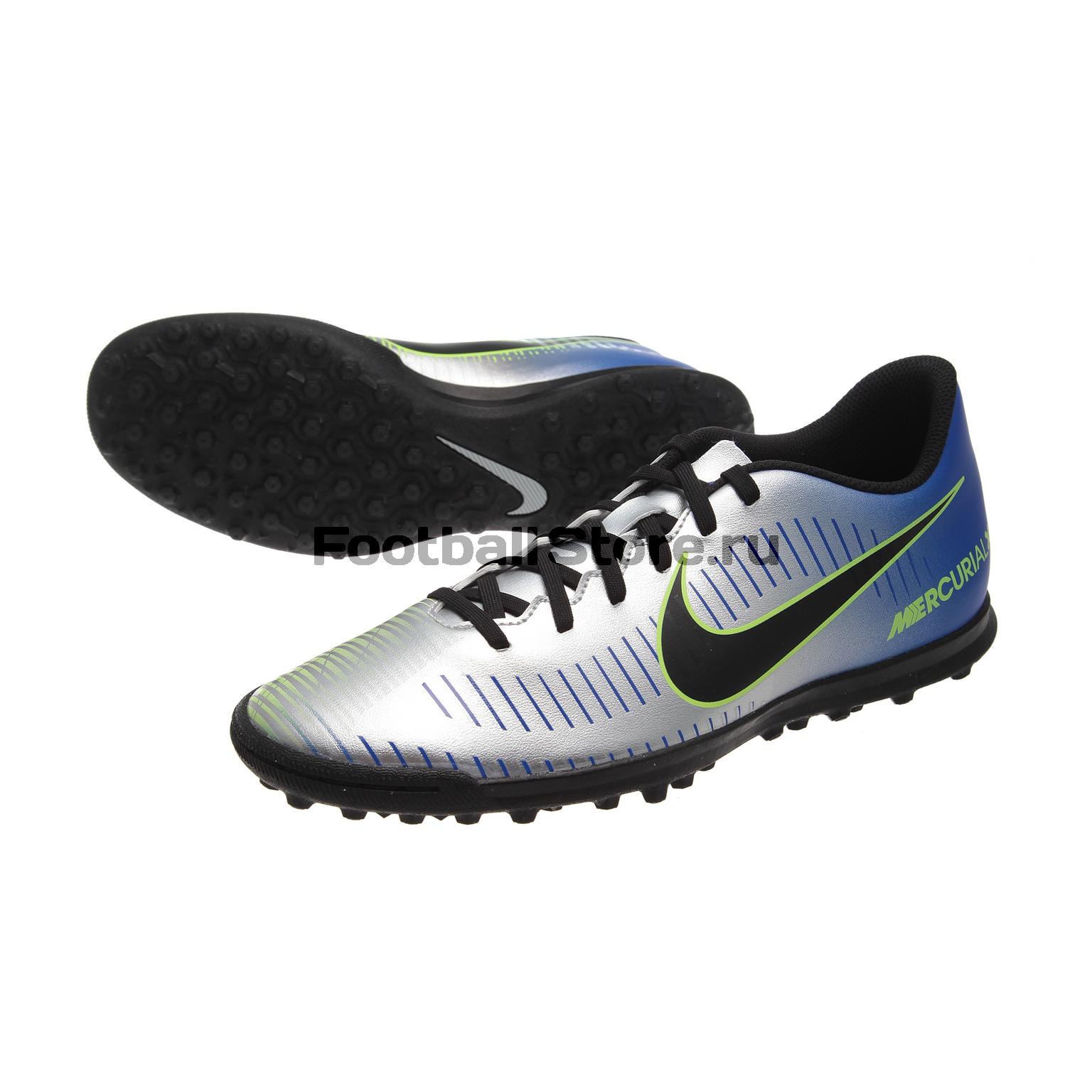 Шиповки Nike Mercurial Vortex III Neymar TF 921519-407 бутсы nike jr mercurial vortex iii njr fg 921490 407