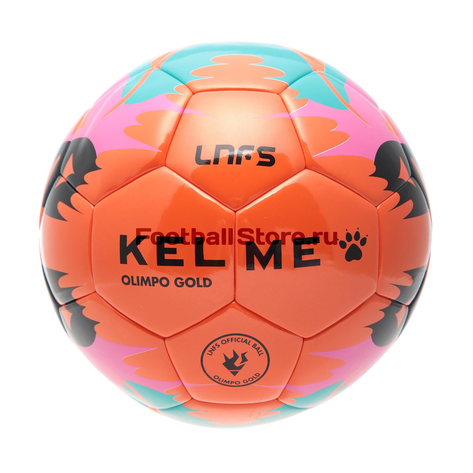 Мяч Kelme Oficial LNFC 17-18 90155-227 обувь для зала kelme precision lnfs 55681 703