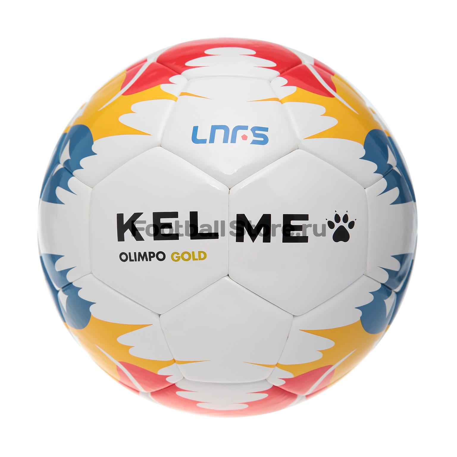 Футзальный мяч Kelme Replica 90157-006 футбольный мяч kelme oficial lnfc 17 18 90155 006