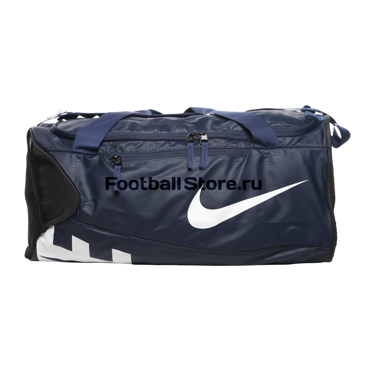 Сумки/Рюкзаки Nike Сумка Nike NK Alpha Duff BA5182-410 сумки рюкзаки alpha cумка alpha keepers players action 9101