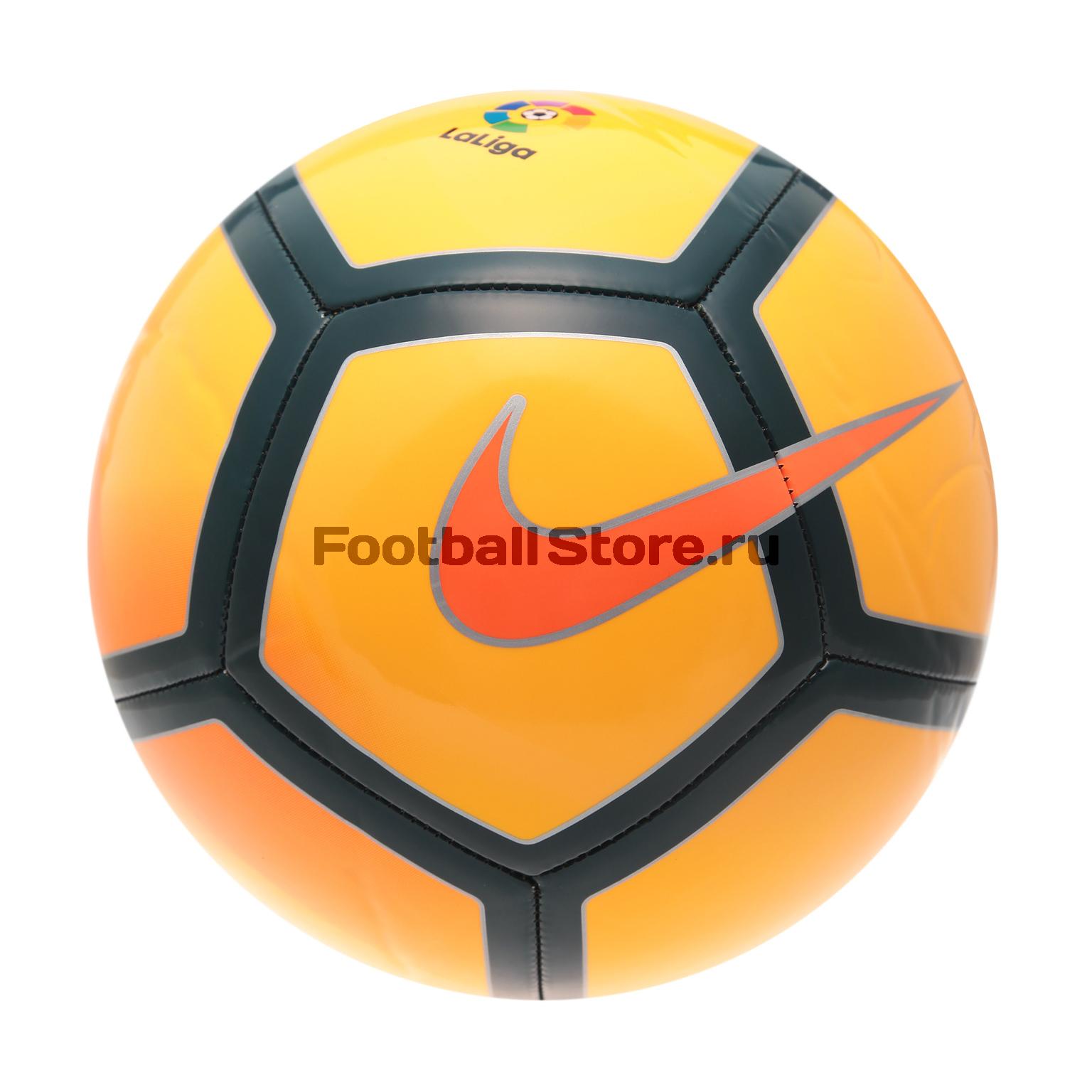 Футбольный мяч Nike La-Liga NK Pitch SC3138-808 классические nike мяч nike nk prmr team fifa sc2971 100