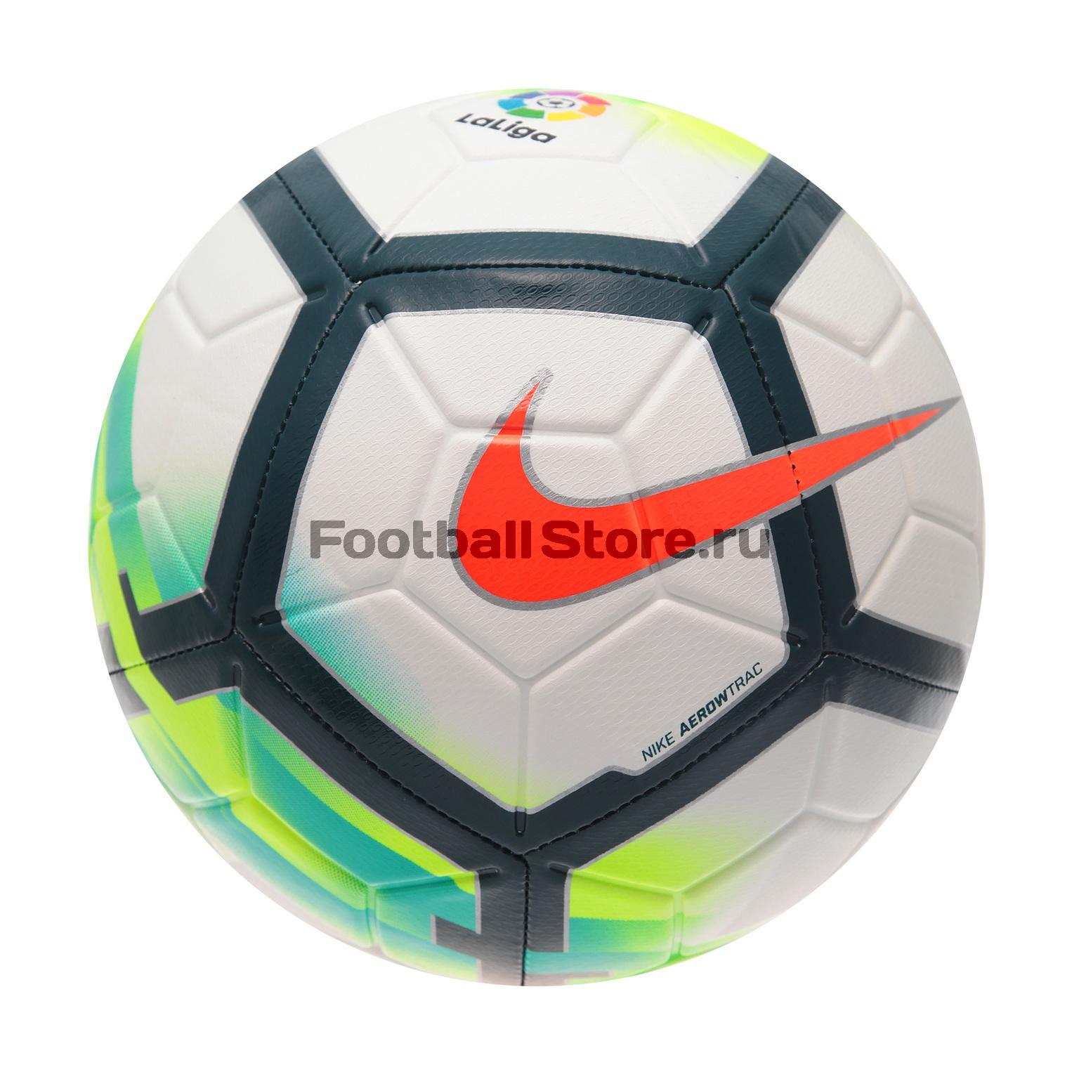 Классические Nike Мяч Nike La-Liga NK Strike SC3151-100 классические nike мяч nike nk prmr team fifa sc2971 100
