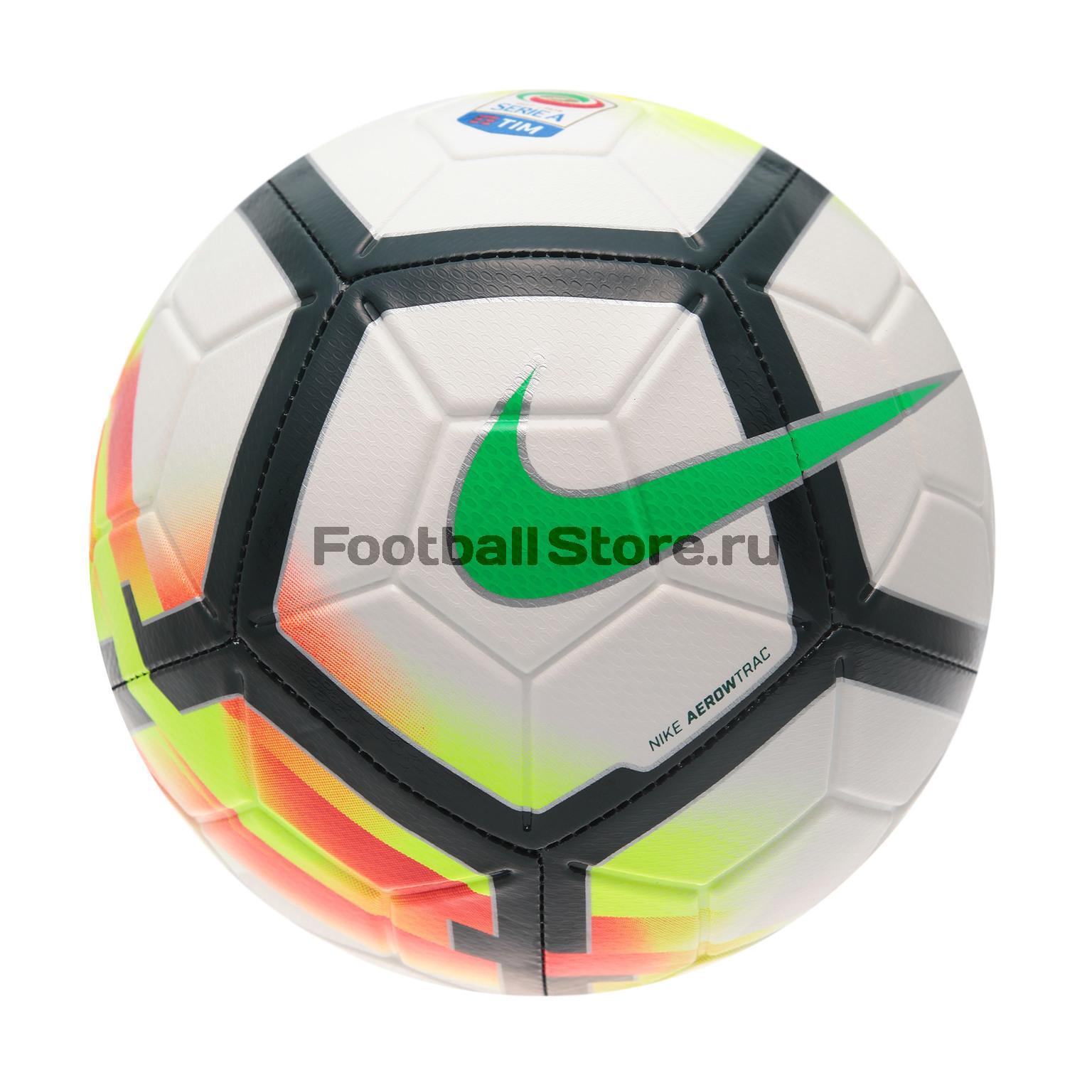 Мяч Nike Serie A NK Strike SC3152-100 nike nike strike x woven