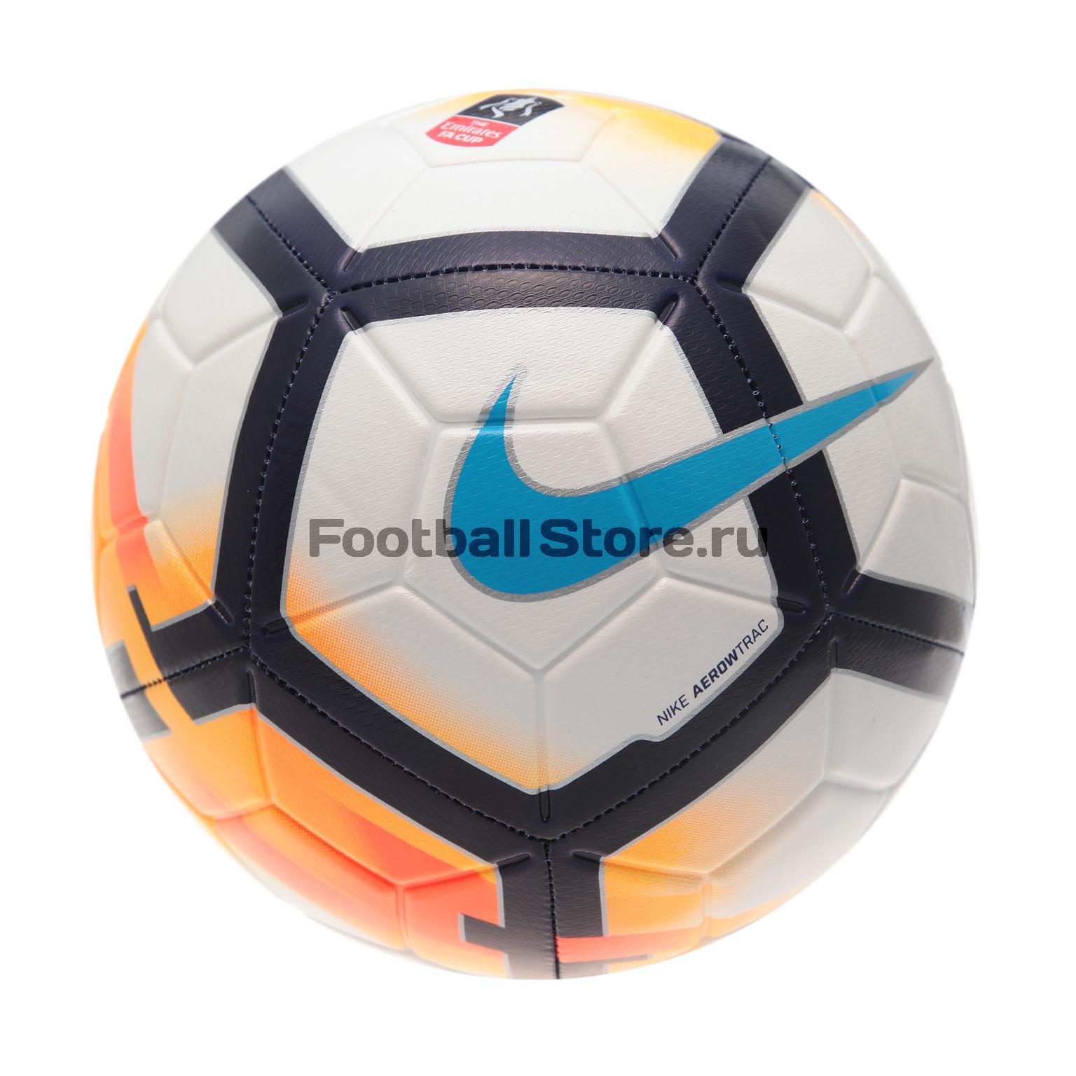 Мяч Nike FA Cup NK Strike SC3206-100 nike nike strike x woven