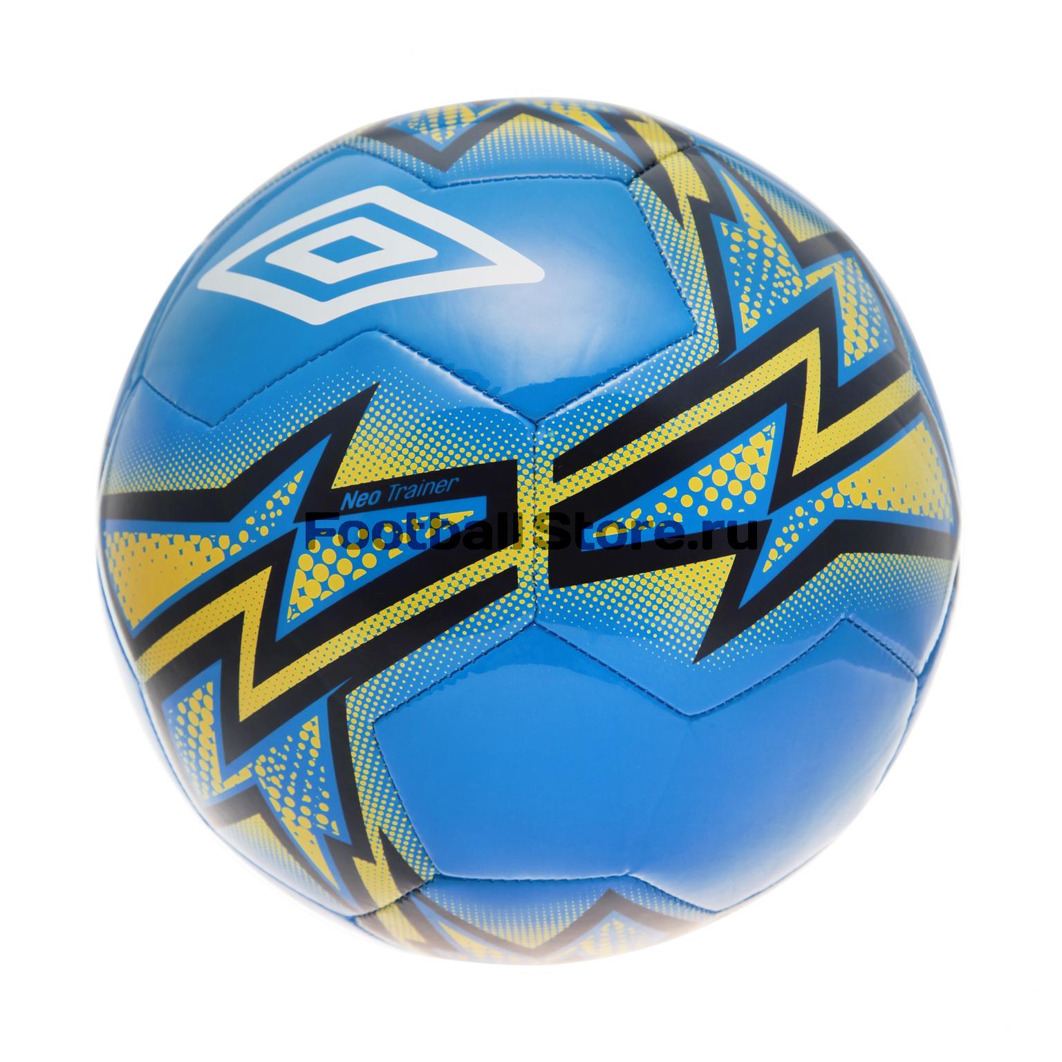 Футбольный мяч Umbro Trainer 20877U мяч футбольный любительский р 5 umbro veloce supporter 20808u stt
