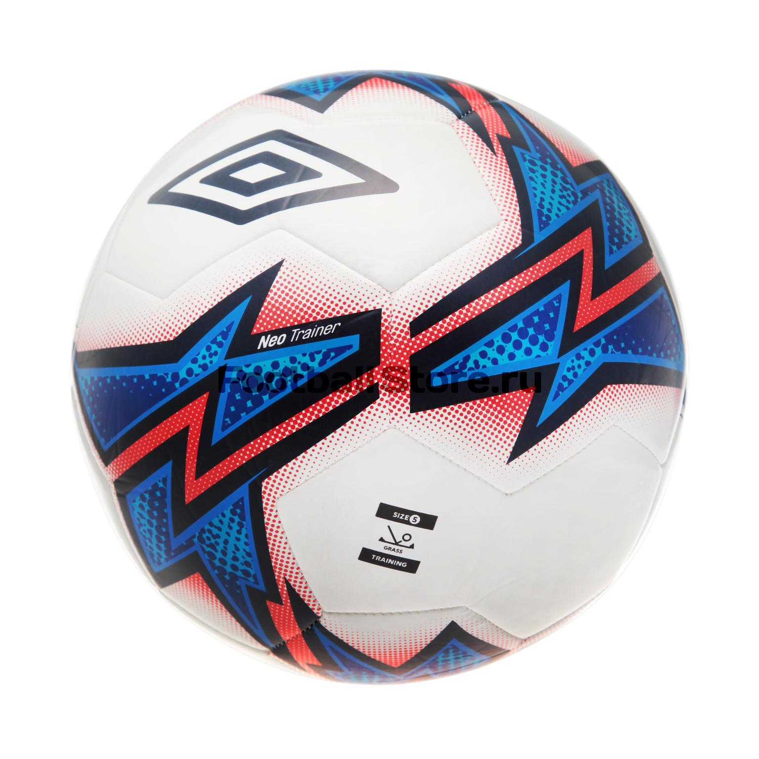 Футбольный мяч Umbro Trainer 20877U-2 мяч футбольный umbro neo classic р 5 20594u 157