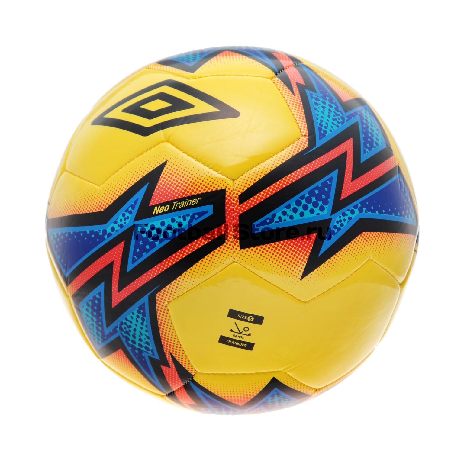 Футбольный мяч Umbro Trainer 20877U-1 мяч футбольный umbro neo classic р 5 20594u 157