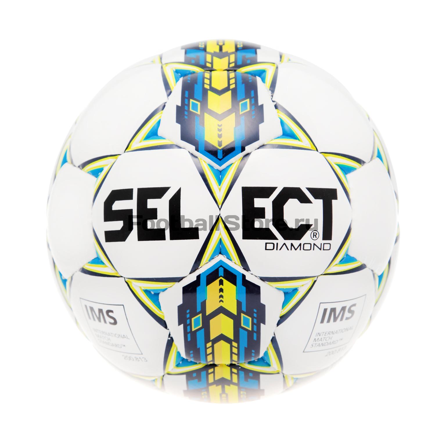 Футбольный мяч Select Diamond IMS 810015-052 мяч футбольный select talento арт 811008 005 р 3