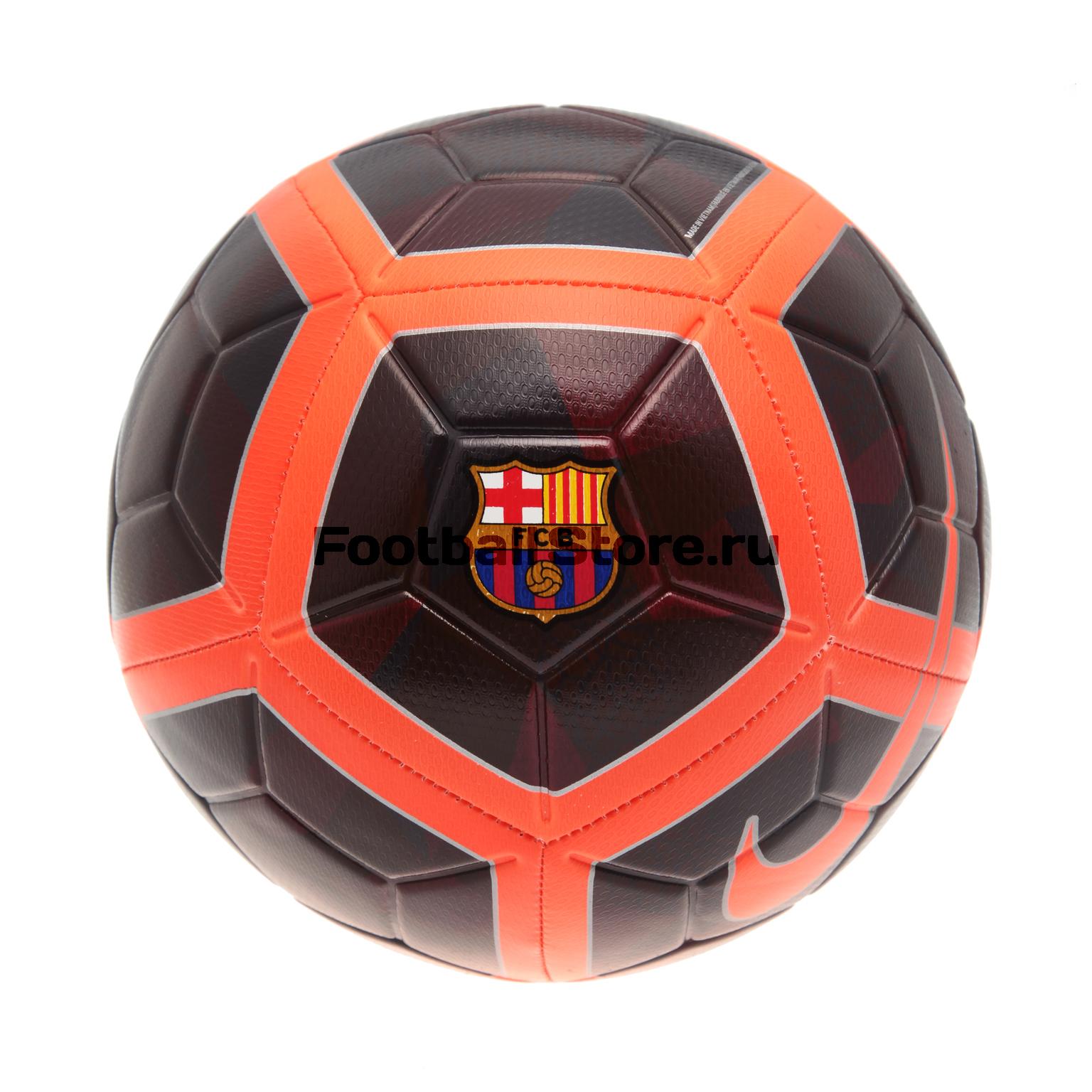 Мяч футбольный Nike Barcelona Strike SC3280-681 nike nike strike x woven