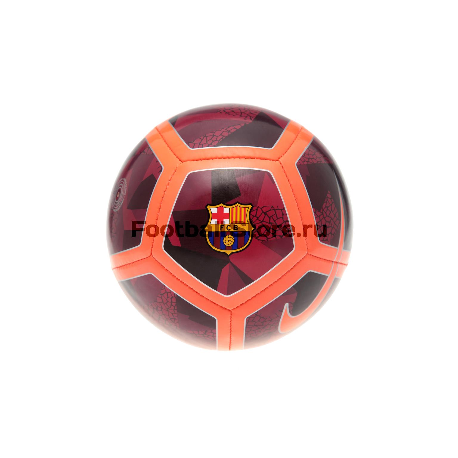 Сувенирные Nike Мяч сувенирный Nike Barcelona  SC3120-625