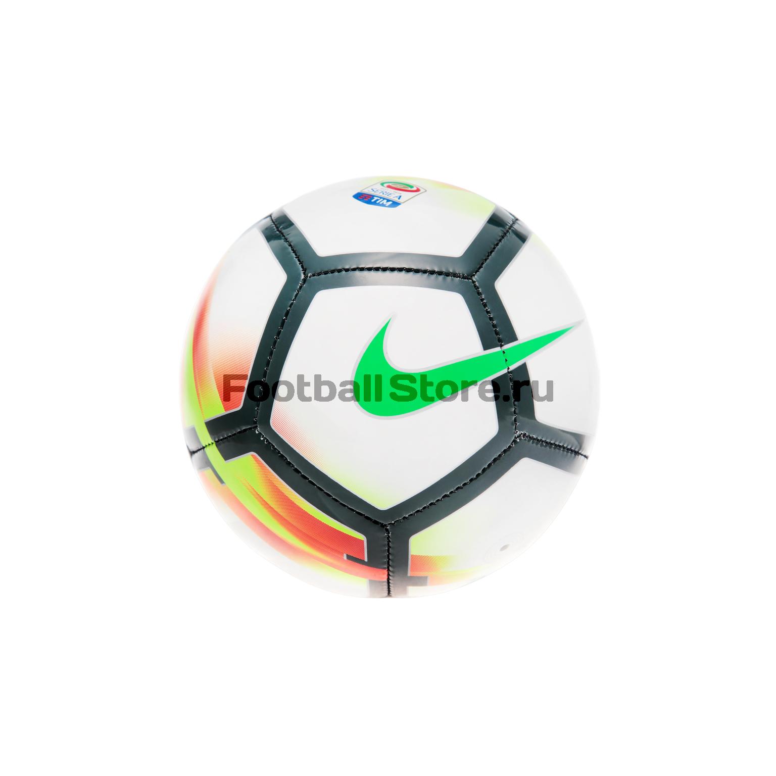 Сувенирные Nike Мяч сувенирный Nike Seriea A SC3116-100