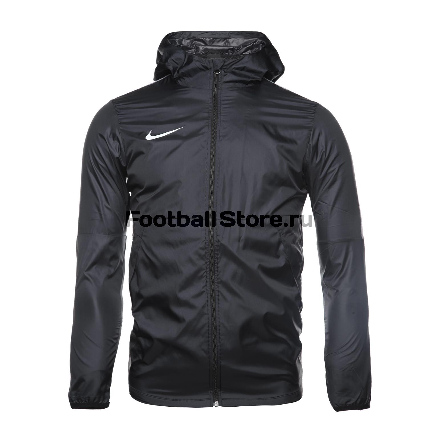 цена на Ветровка Nike Dry Park18 Rain AA2090-010