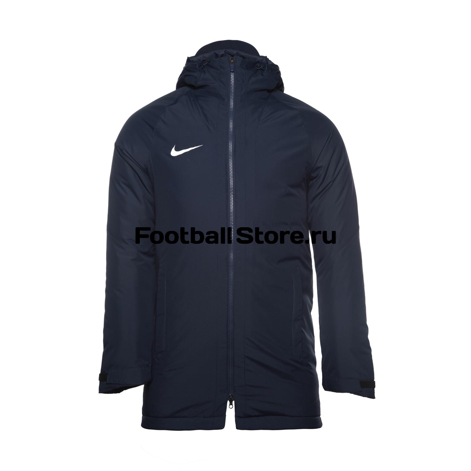 Куртка утеплённая Nike Dry Academy 18 893798-451