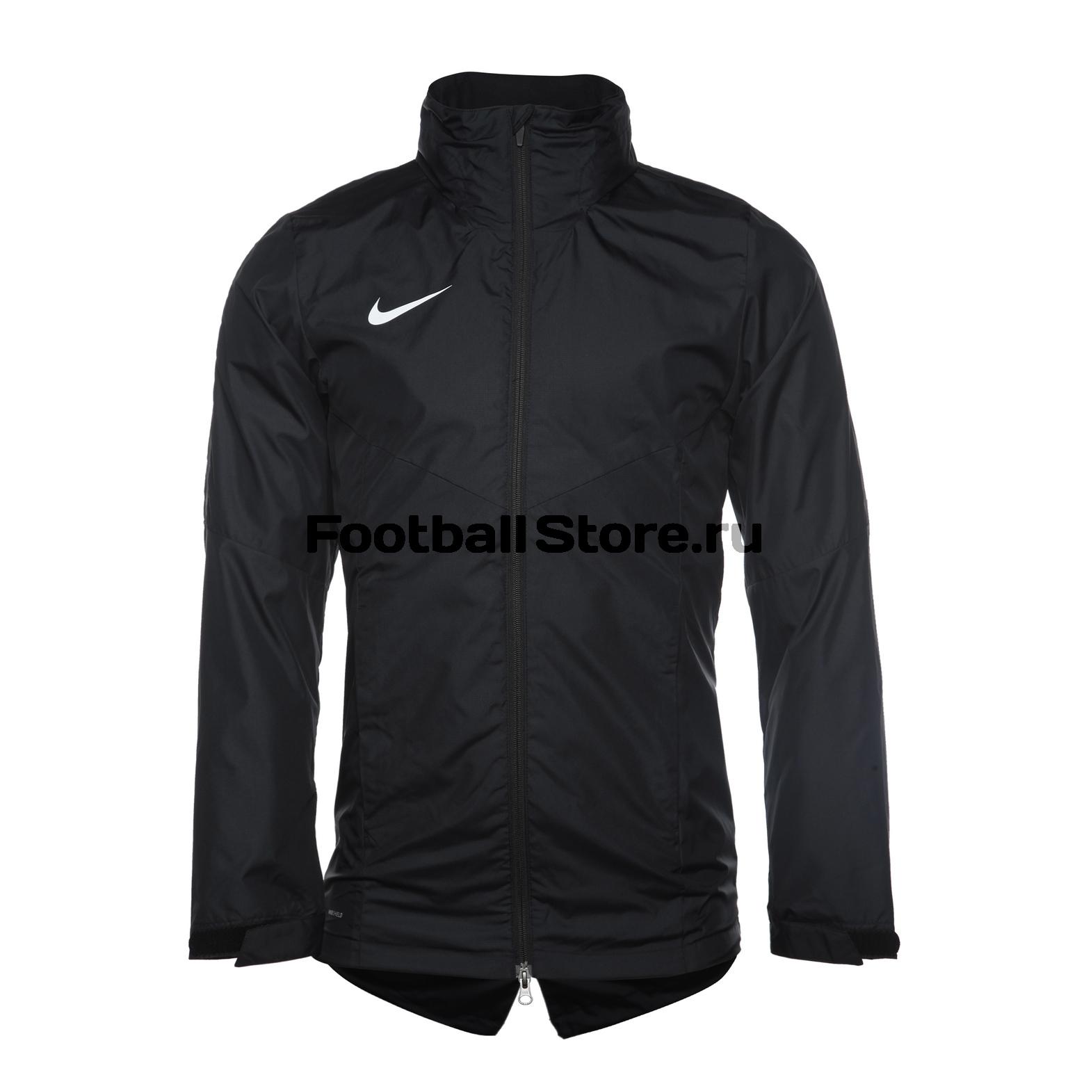 Куртка Nike Academy 18 Rain Jacket 893796-010 куртка спортивная nike guild 550 jacket 693529 657
