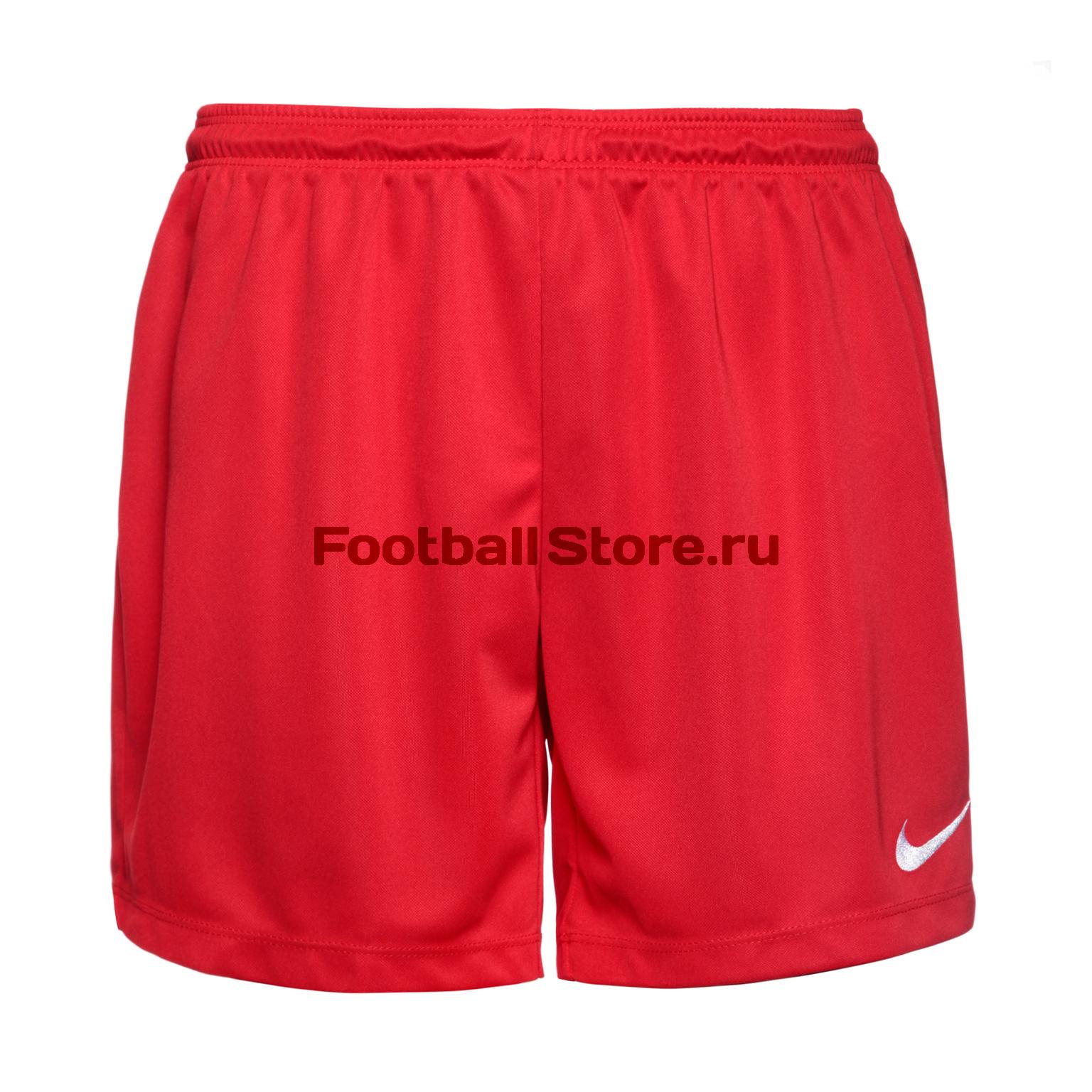 Шорты игровые женские Nike Park II NB833053-657