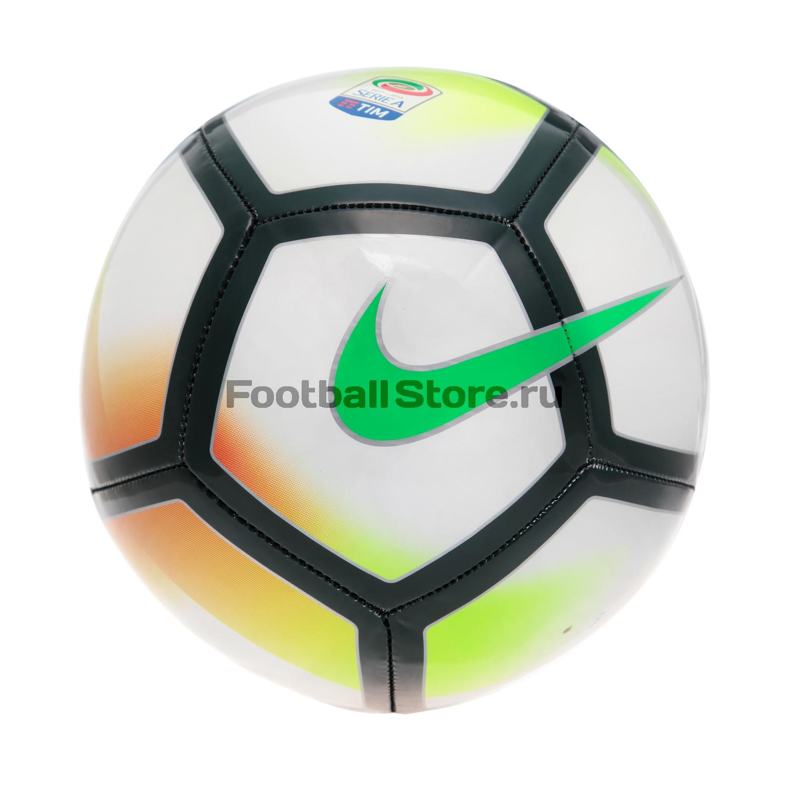 Футбольный мяч Nike Serie Pitch SC3139-100