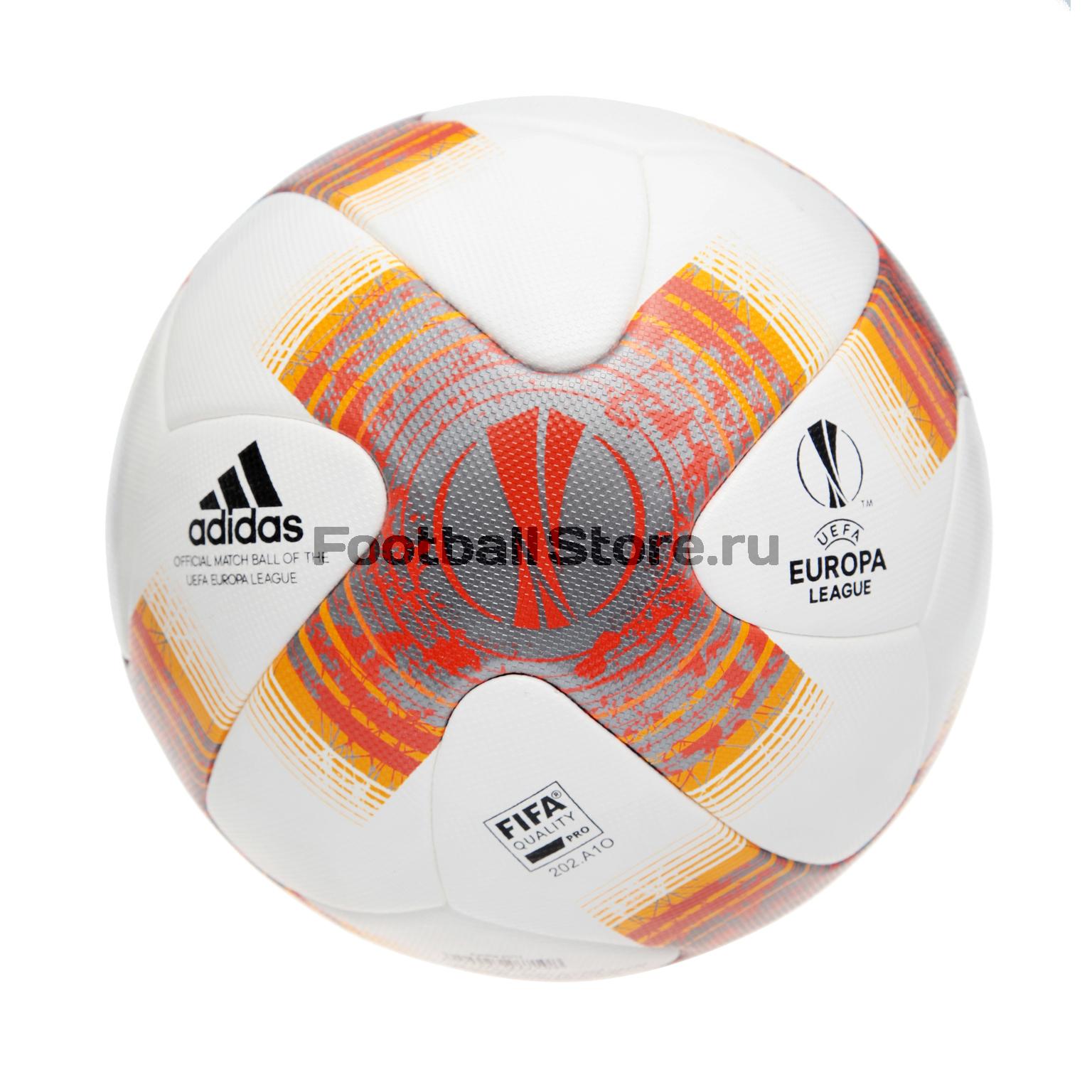 Официальный мяч Лиги Европы Adidas UEL OMB BQ1874