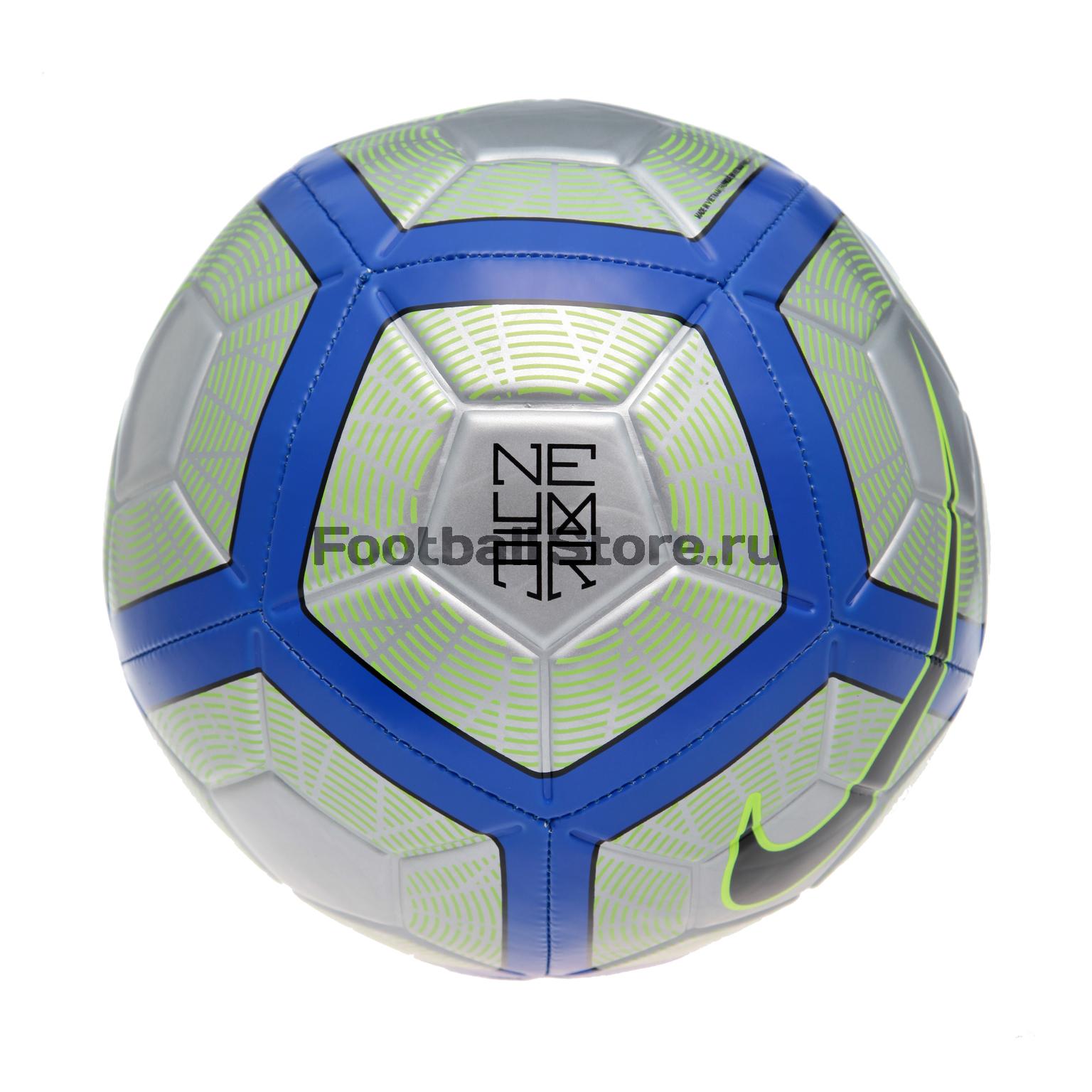 Футбольный мяч Nike Neymar Strike SC3254-012