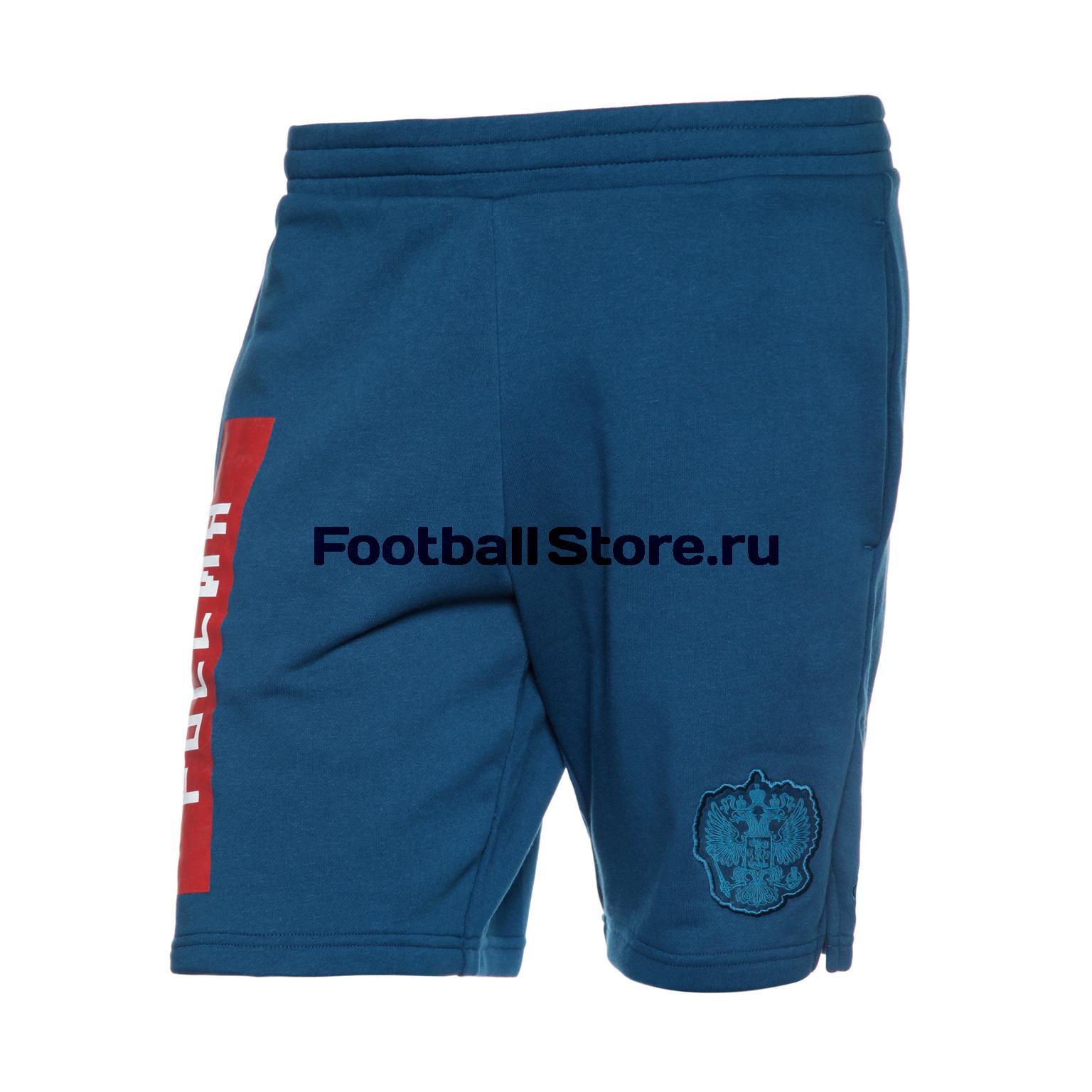 цены Шорты тренировочные Adidas Russia SHO CF0563