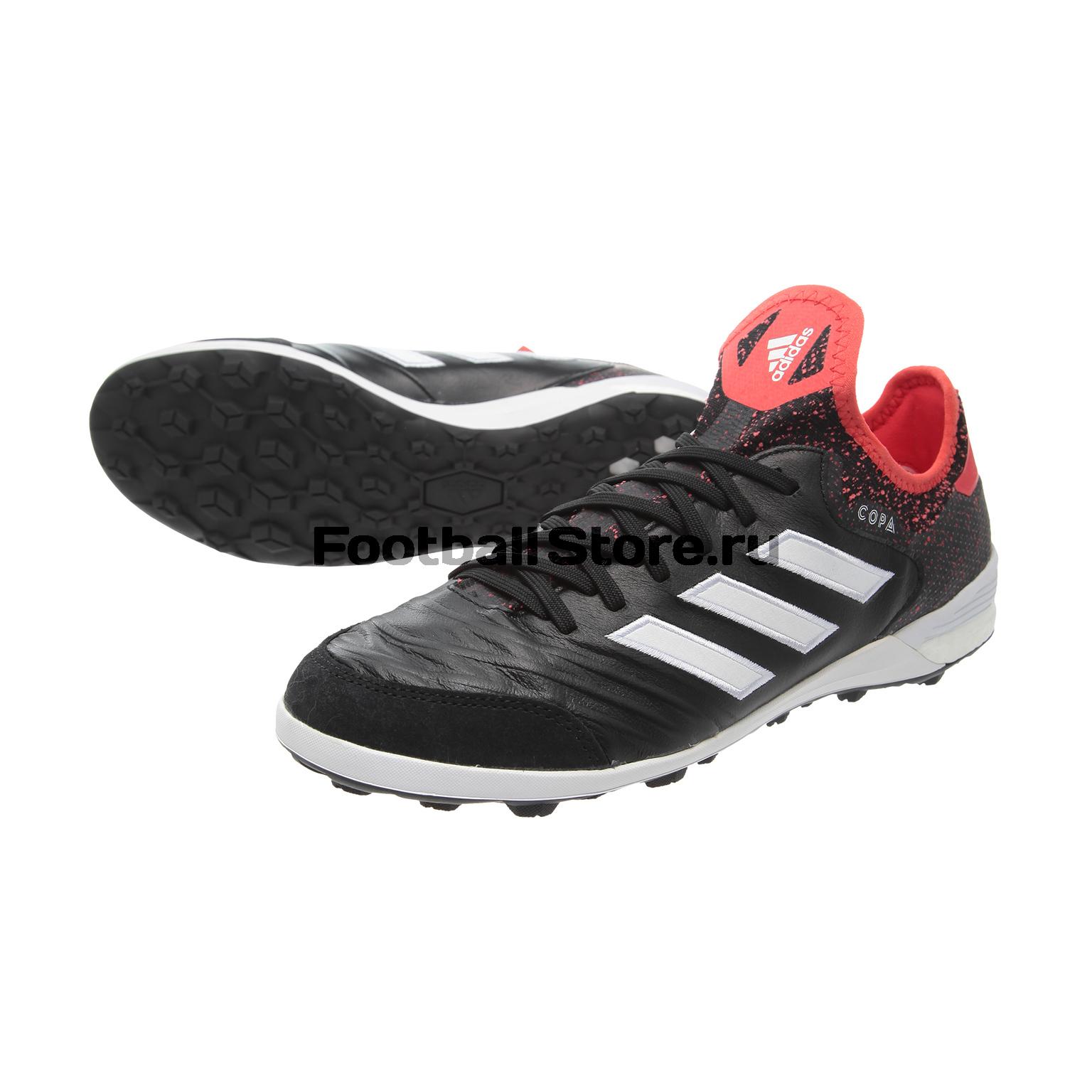Шиповки Adidas Copa Tango 18.1 TF CP9433 цена