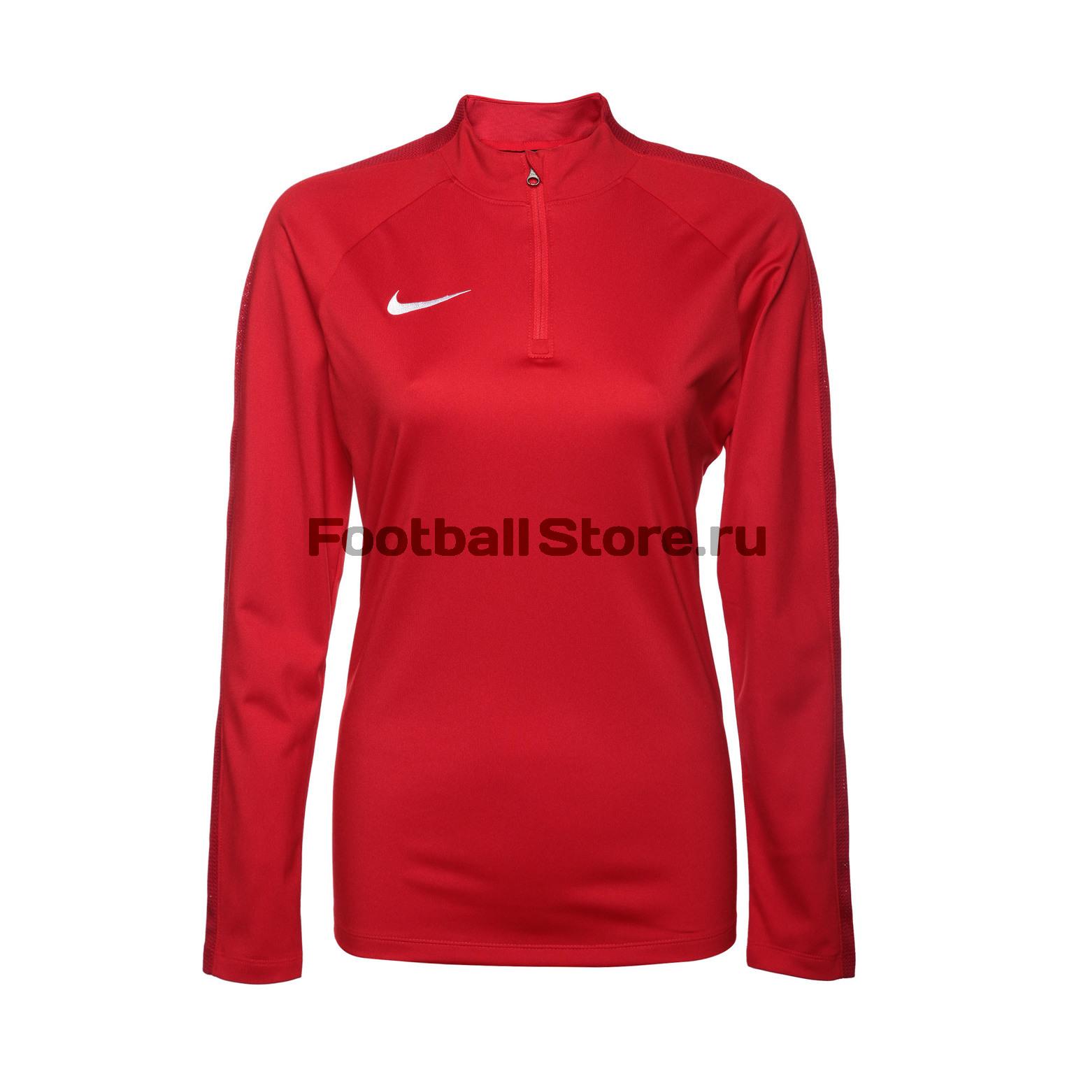 Свитер тренировочный женский Nike Academy 893710-657 свитера толстовки nike свитер тренировочный nike ls academy 14 midlayer 588471 657