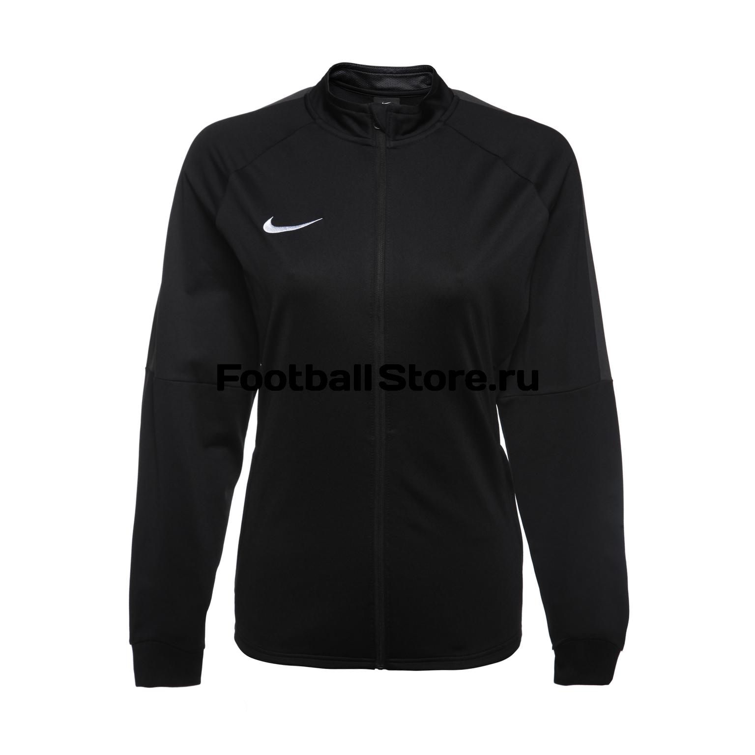 Куртка для костюма женская Nike Dry Academy18 893767-010