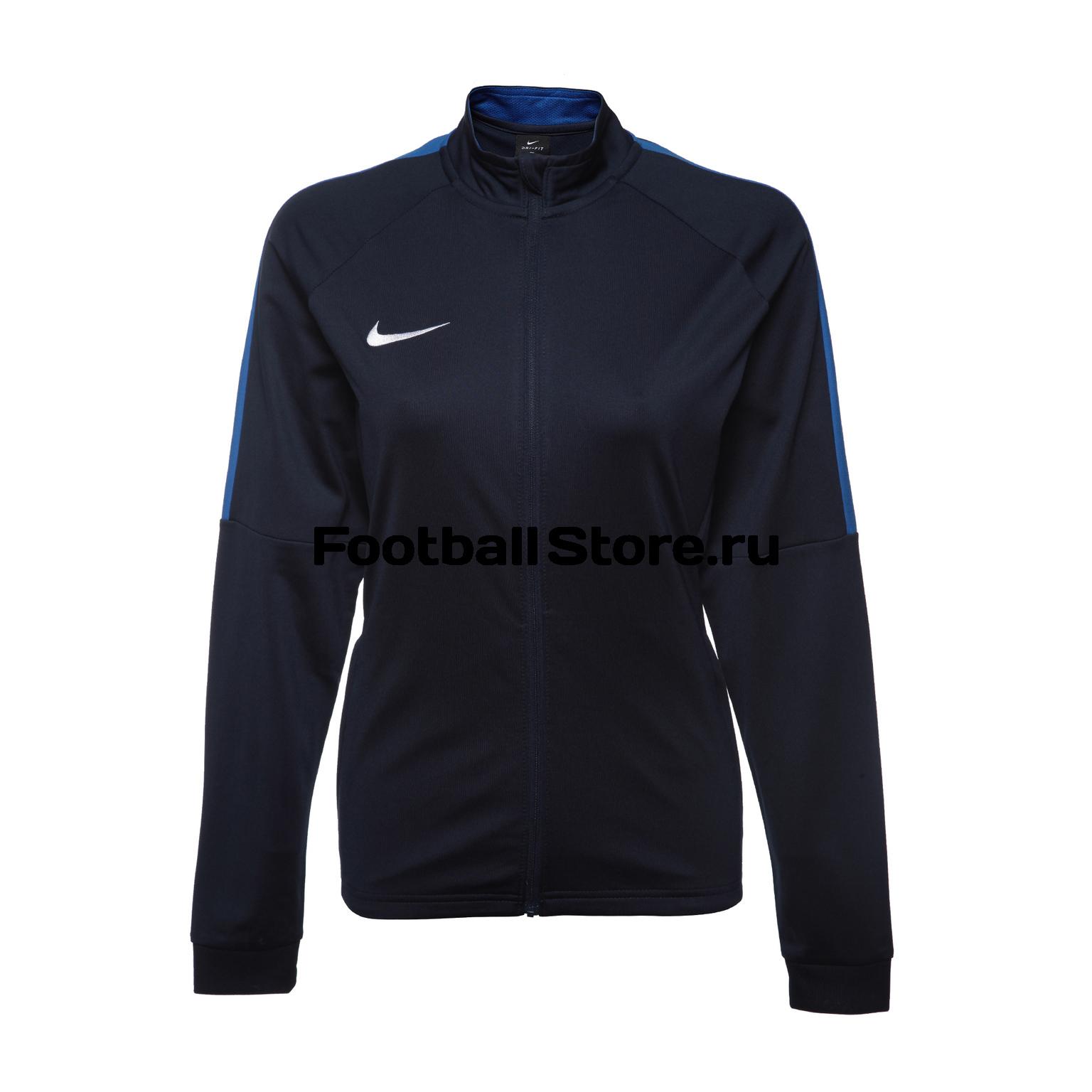 Куртка для костюма женская Nike Dry Academy18 893767-451