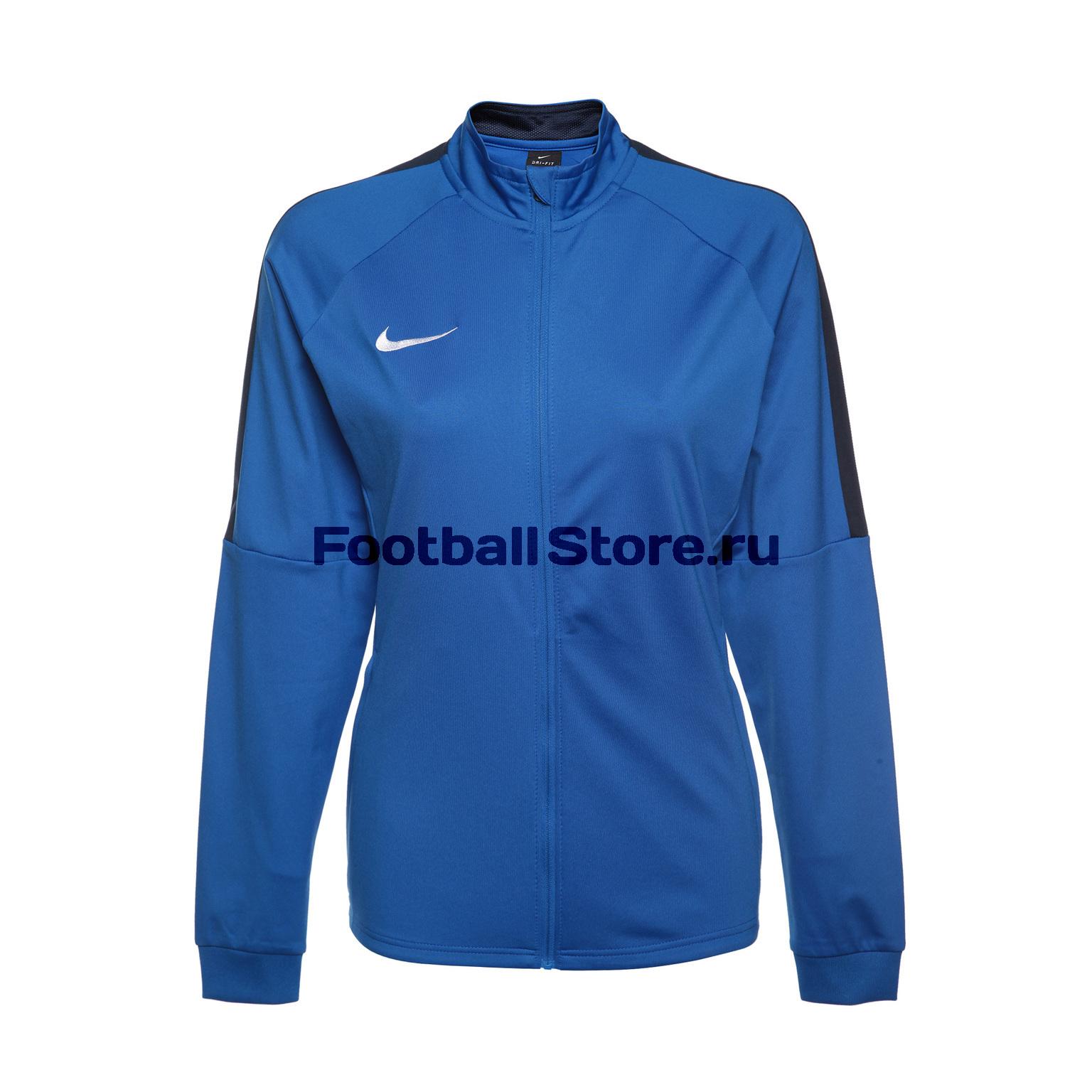772a953e Куртка для костюма женская Nike Dry Academy18 893767-463 цена и фото