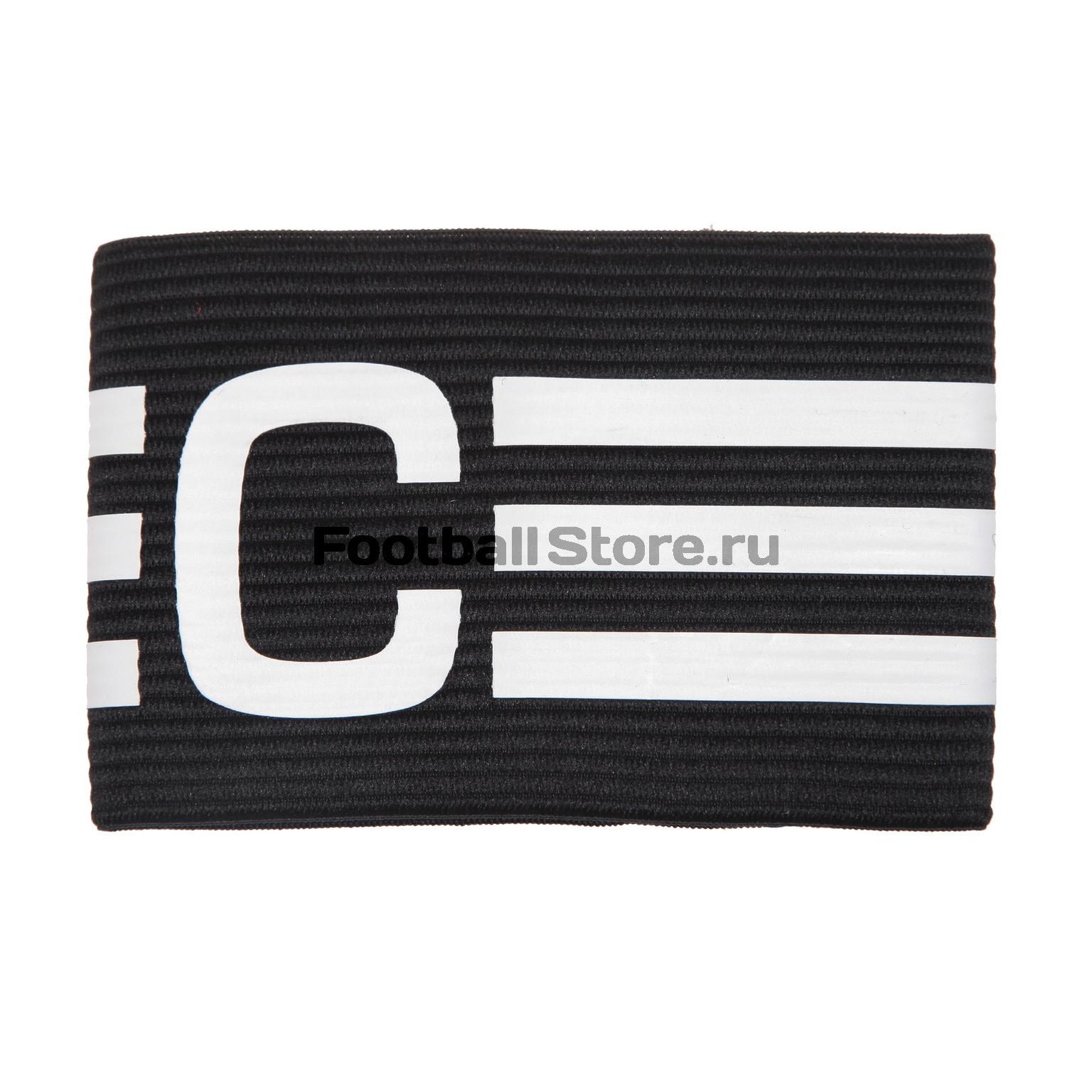 Капитанская повязка Adidas FB Capt Armband CF1051
