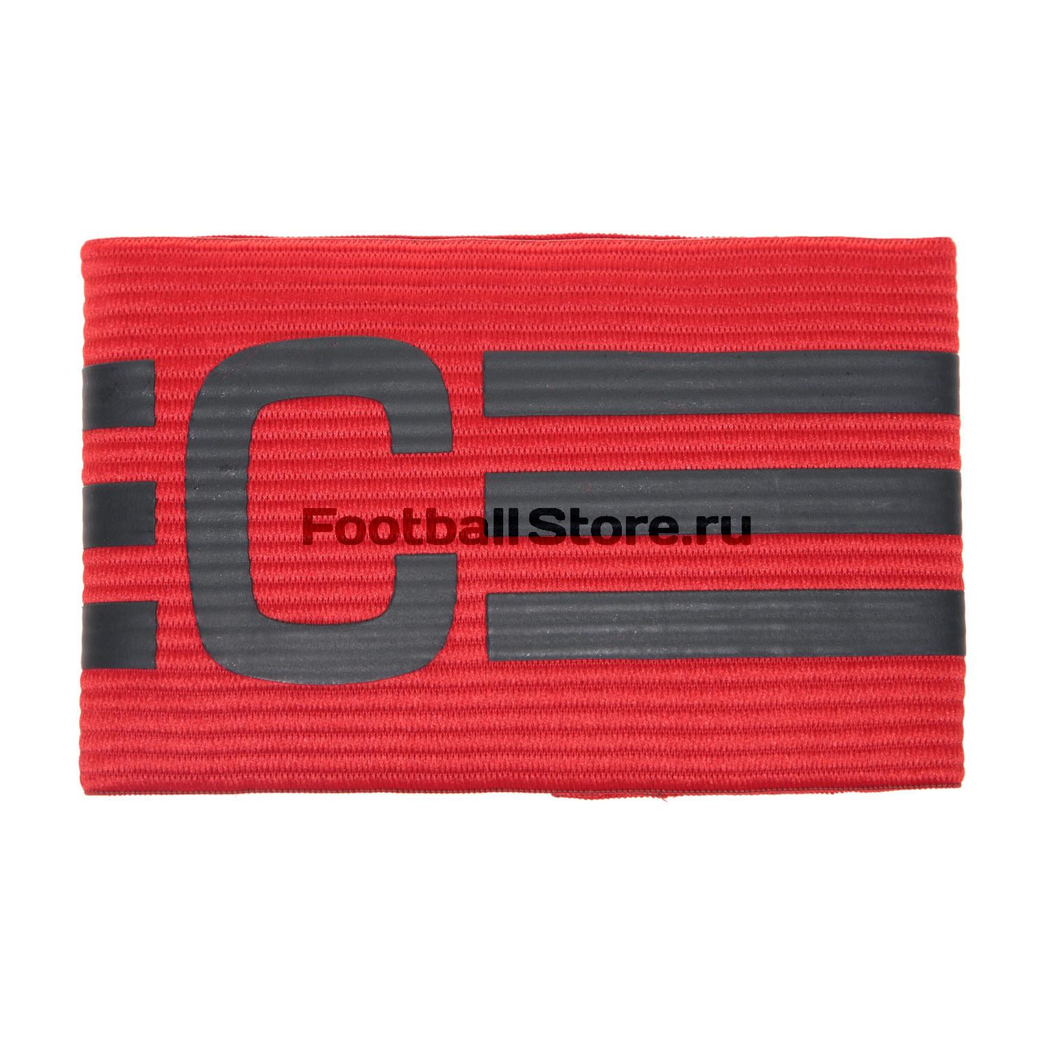 Капитанская повязка Adidas FB Capt Armband CF1053
