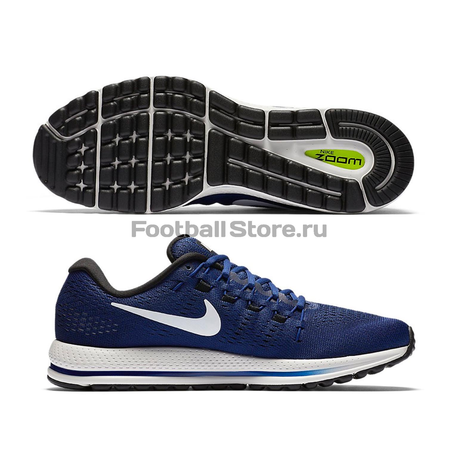 Кроссовки Nike Кроссовки Nike Air Zoom Vomero 12 863762-401