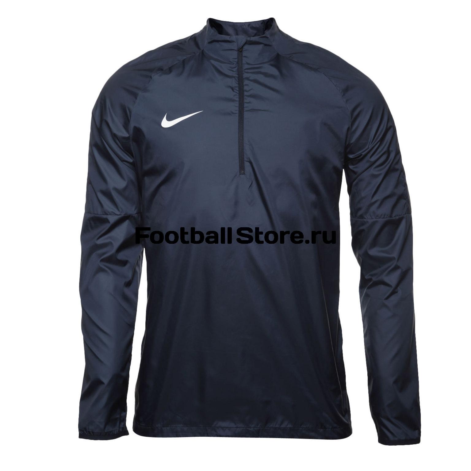Фото - Ветровка Nike Academy18 Dril Top SH 893800-451 свитер тренировочный nike dry academy18 dril top ls 893624 451