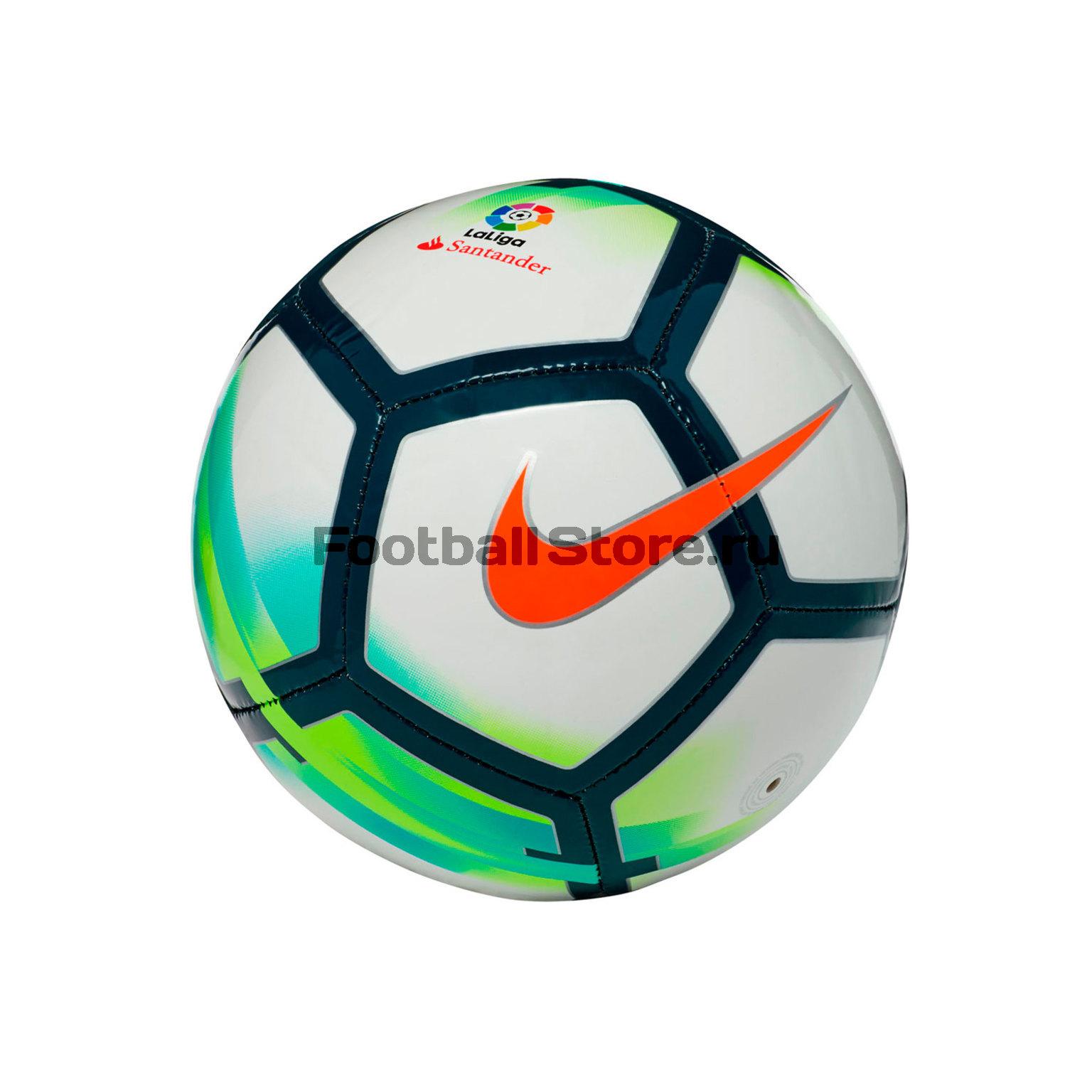Футбольный сувенирный мяч Nike La Liga Skills SC3158-100 цена