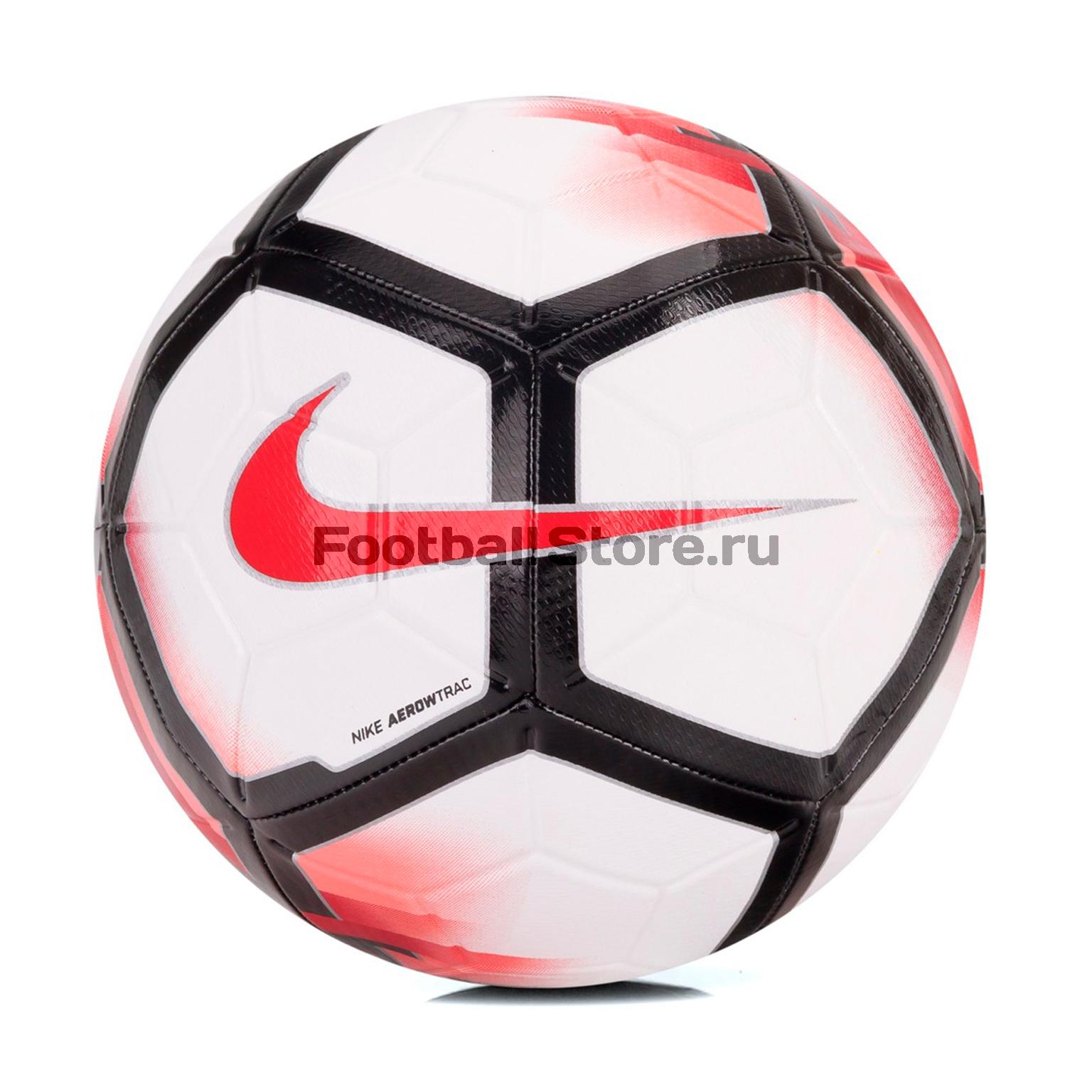 Футбольный мяч Nike NK Strike SC3147-102