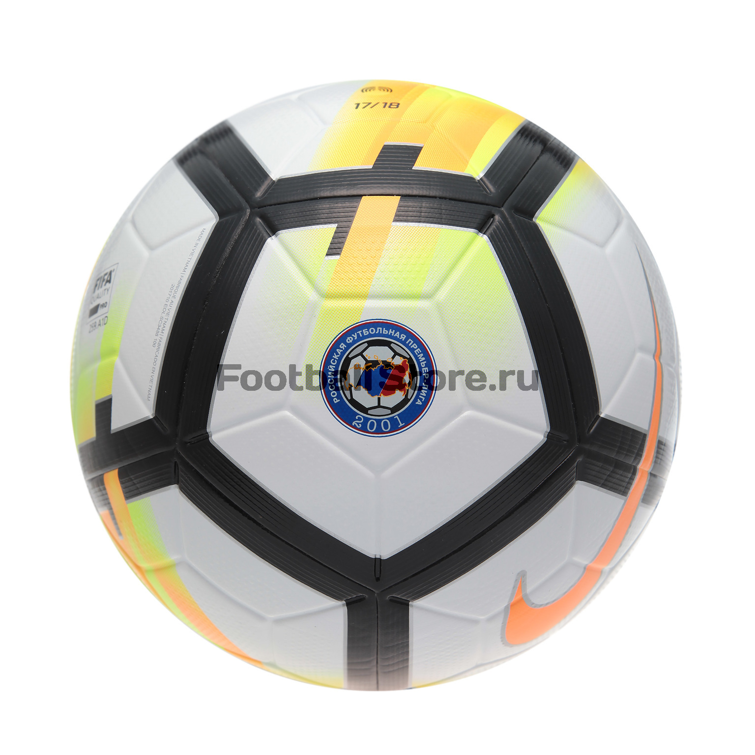 Официальный футбольный мяч РФПЛ Nike Ordem V SC3488-100 официальный сайт одноклассники войти