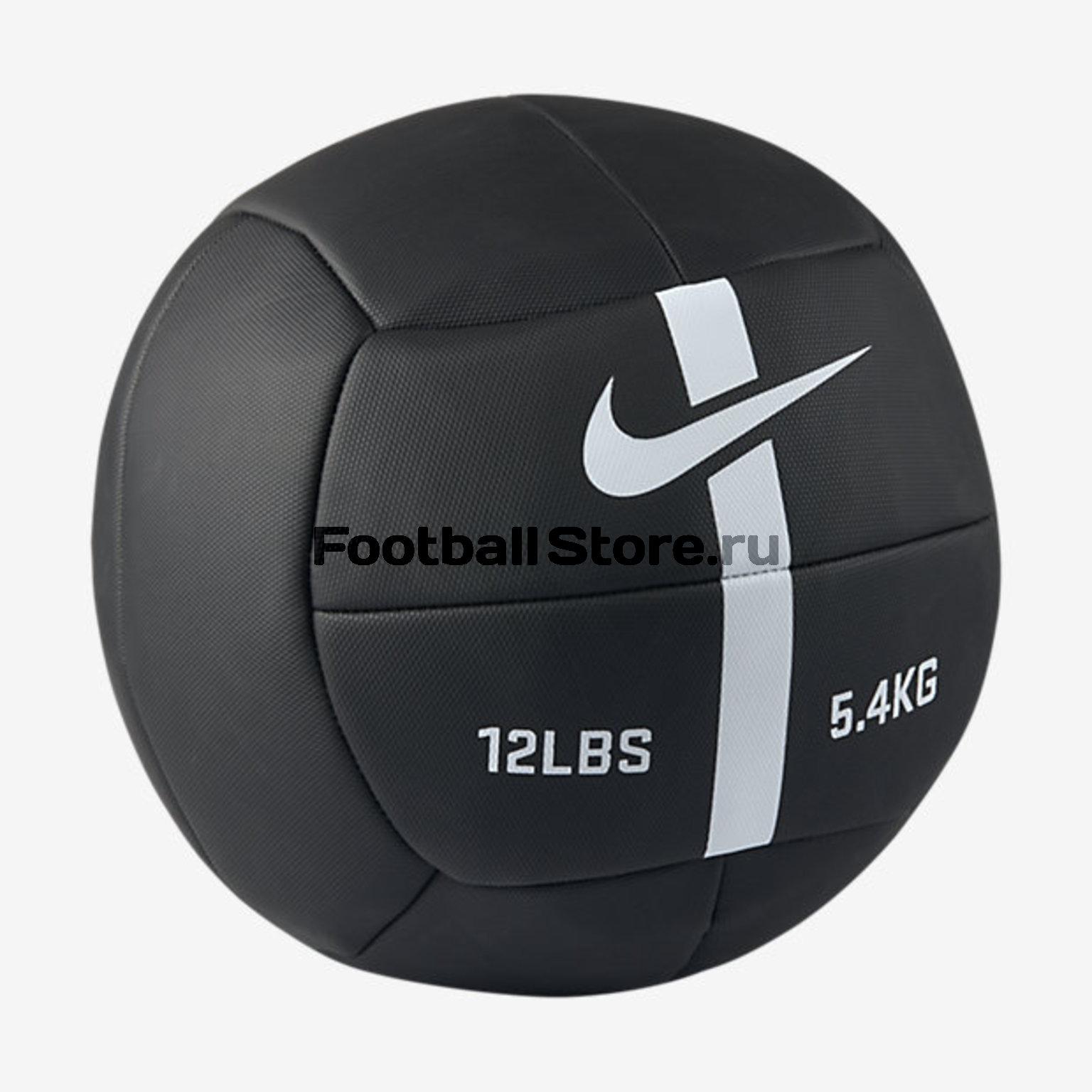 Мяч для тренировок Nike Strength Training Ball 12lb N.EW.07.010.NS cкакалка nike weighted rope 2 0 ns grey black bright citrus