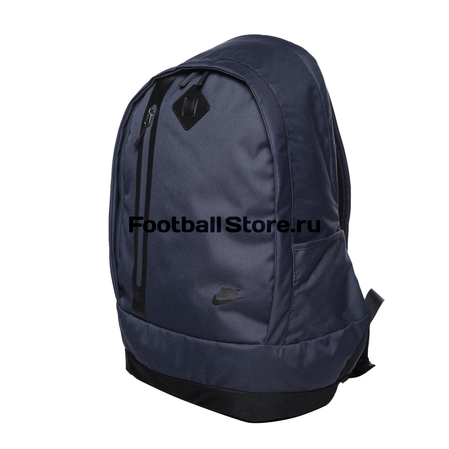 Рюкзак Nike Cheyenne 3.0 - Solid BA5230-471